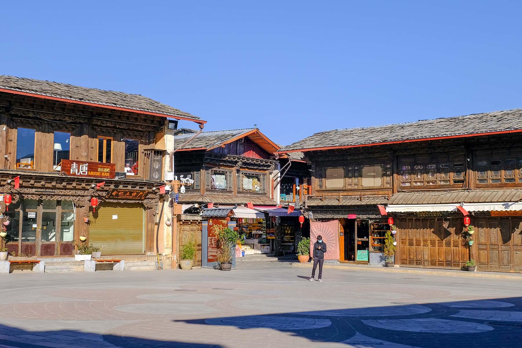 Altstadt in Shangrila, Yunnan
