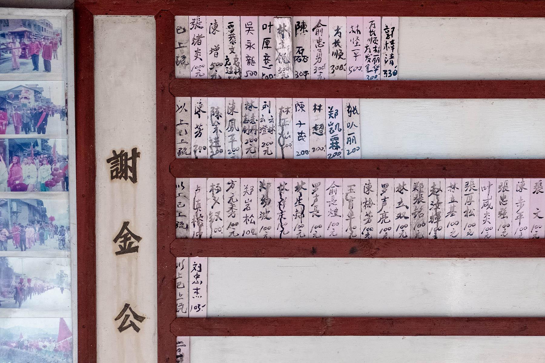 Spendentafel in einem Buddhistischen Tempel in Songkou in Fujian, China