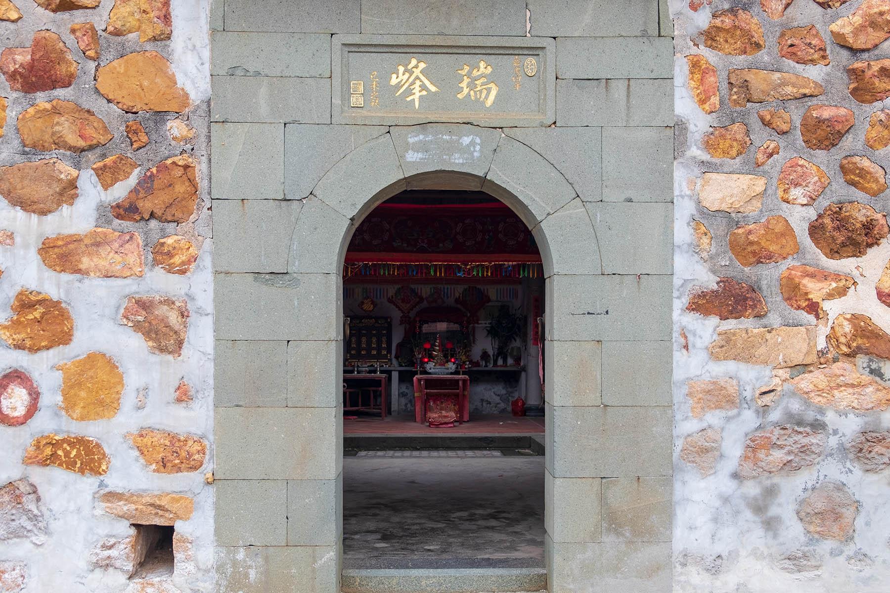 Tor in Zhangjiao in der Provinz Fujian, China