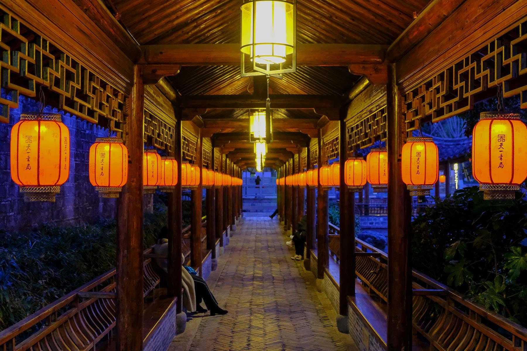Tianyi Pavillon in Ningbo, China