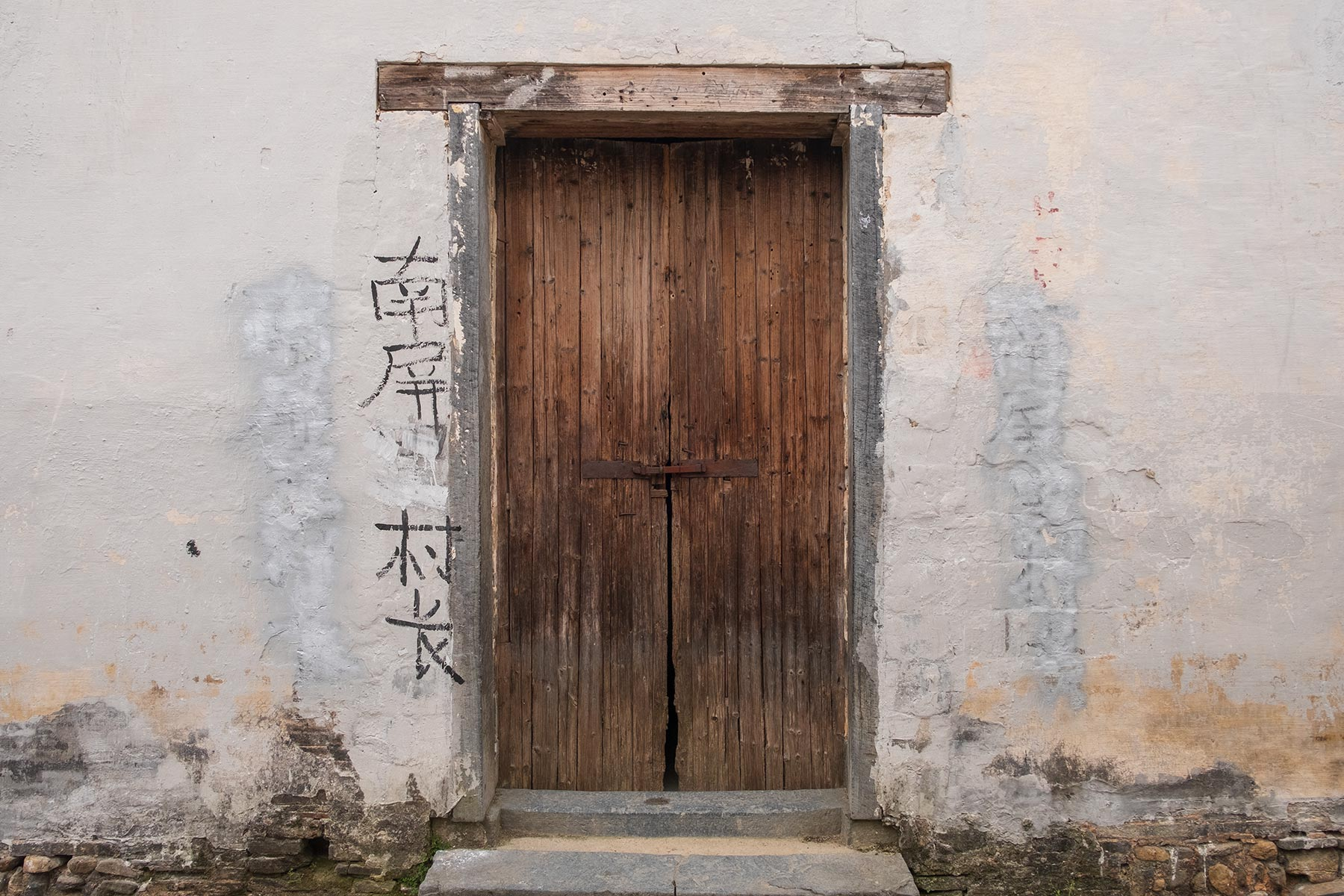 Tür des Bürgermeisters in Altstadt Nanping in Anhui, China