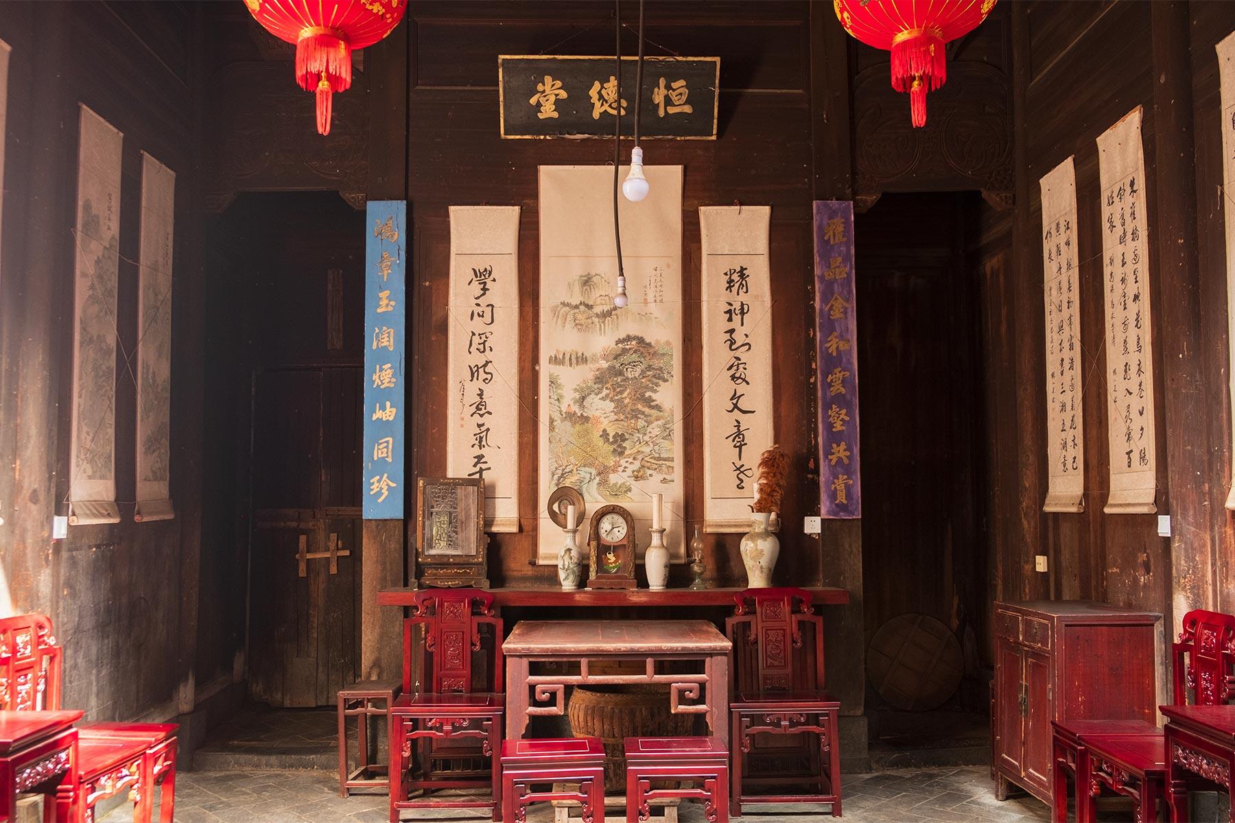 Altstadt Nanping in Anhui, China