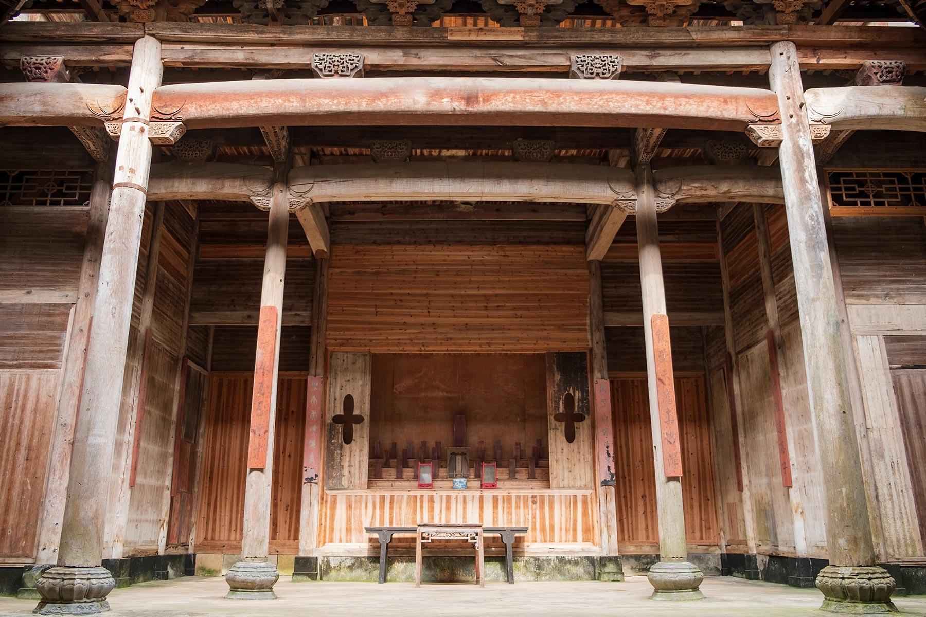 Ahnenhalle der Familie Ye in der historischen Altstadt Nanping in Anhui, China