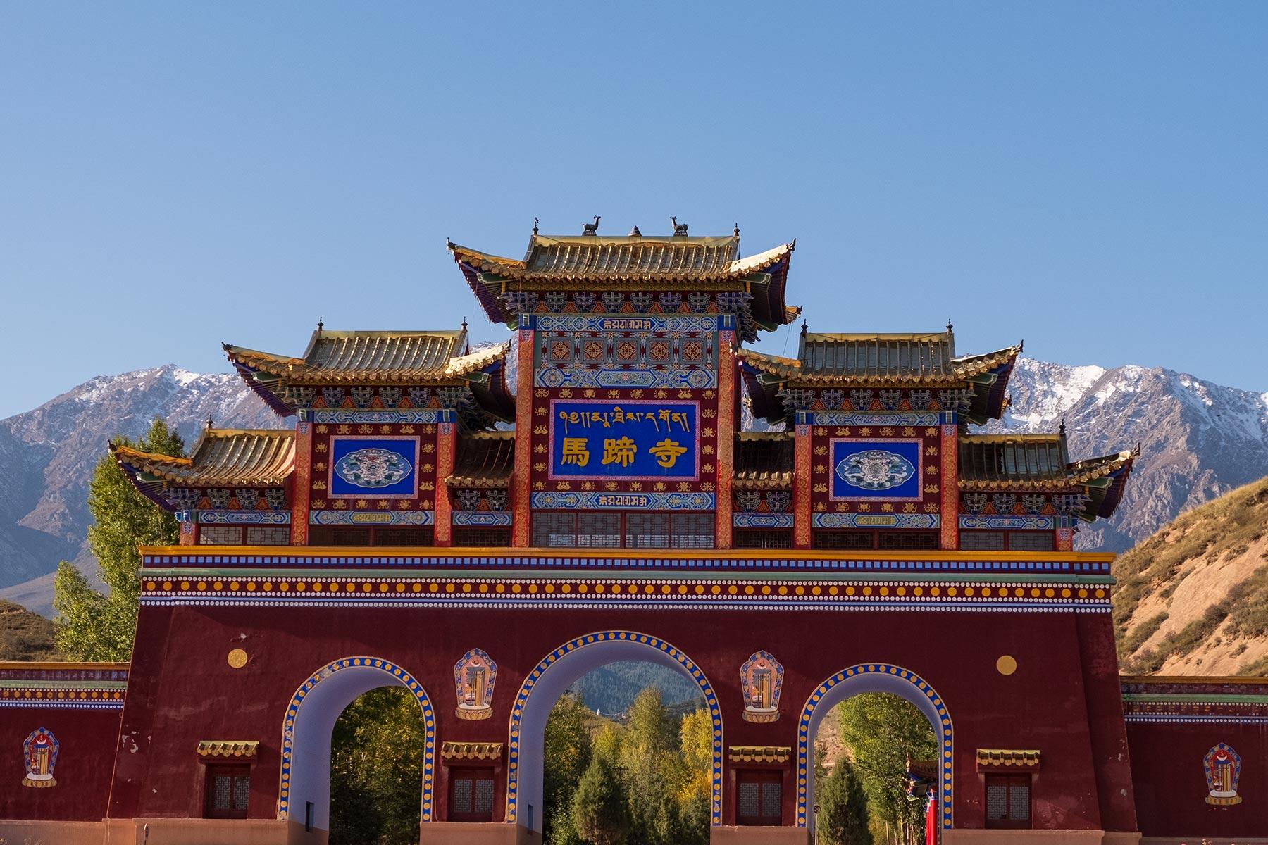 Mati Tempel in Gansu Eingangstor
