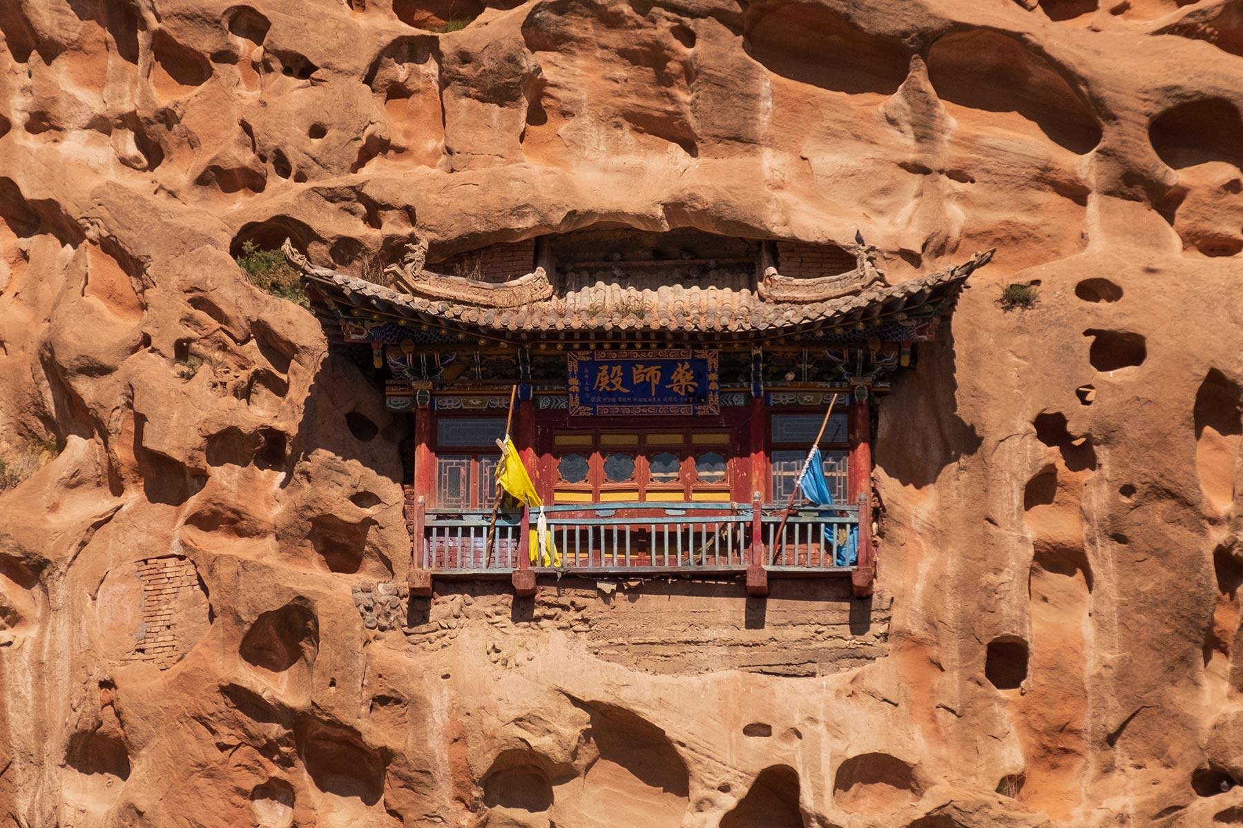Mati Tempel in Gansu