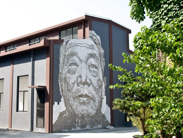 Art in Shanghai
