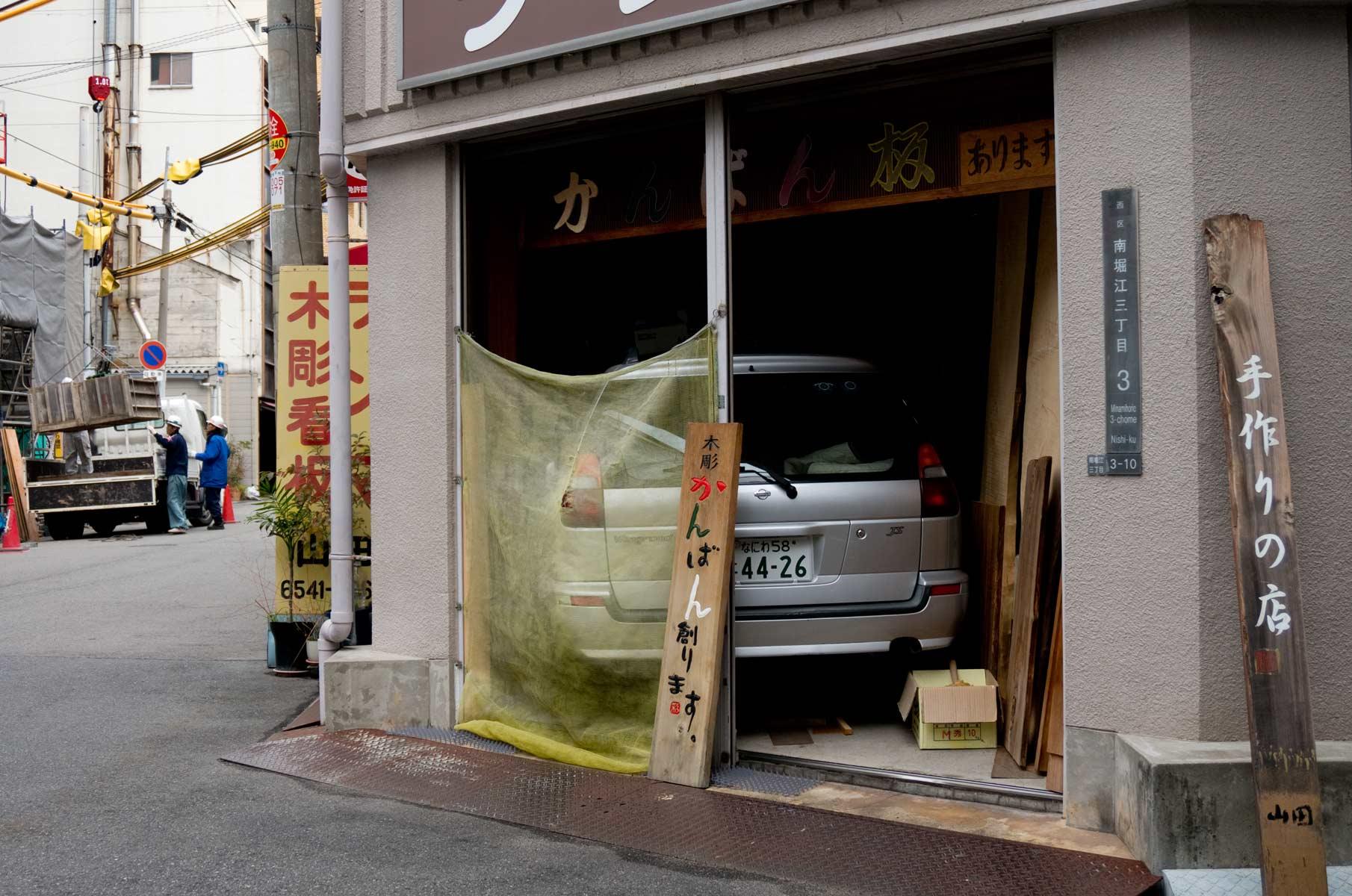 Parkendes Auto im Haus in Osaka, Japan