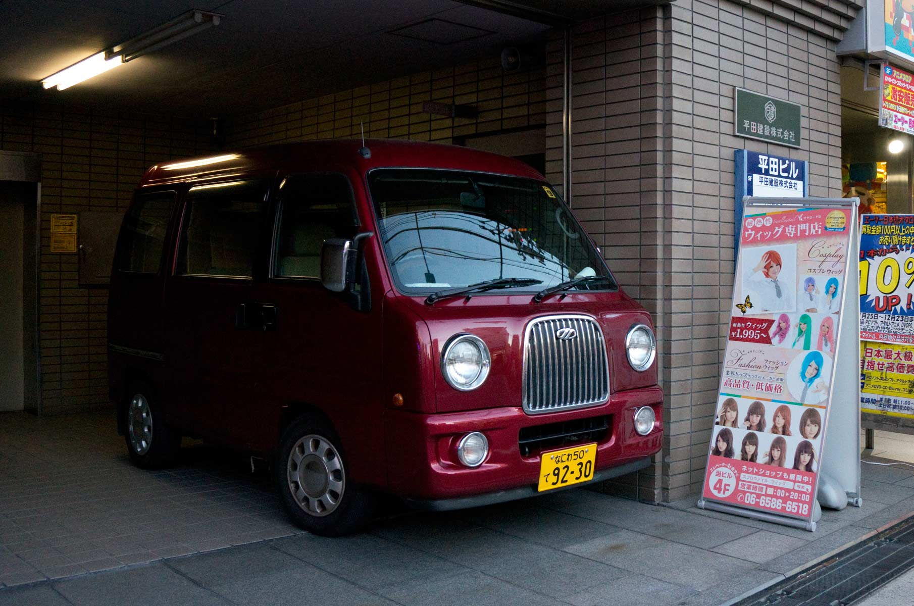 Kleiner parkender Bus in Osaka, Japan