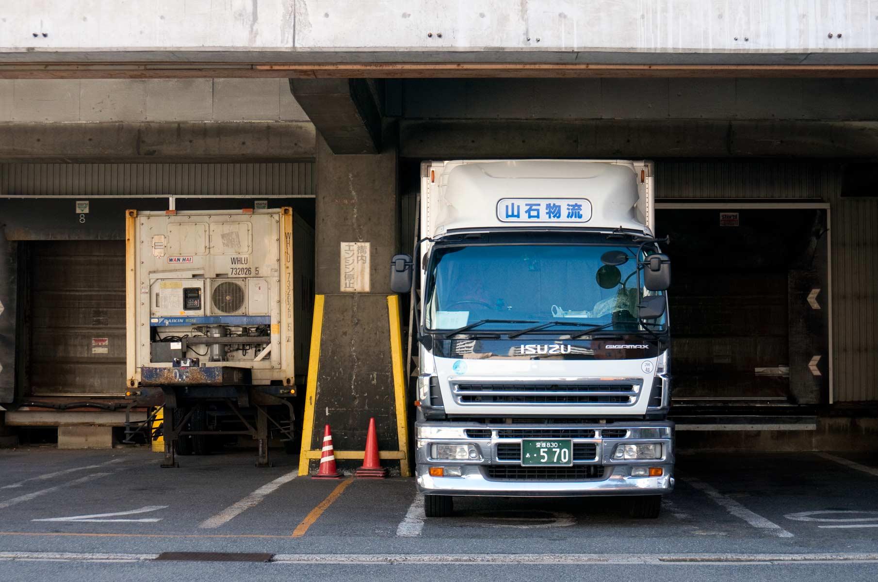 Isuzu Truck in Osaka, Japan