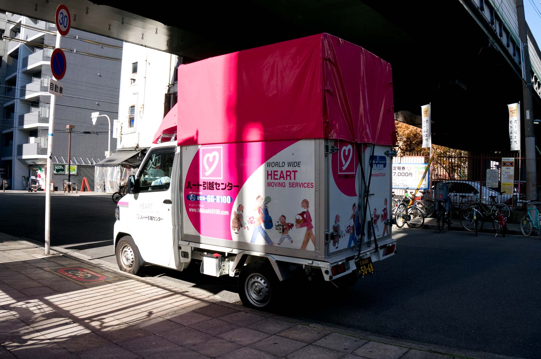 Mini Truck in Osaka, Japan
