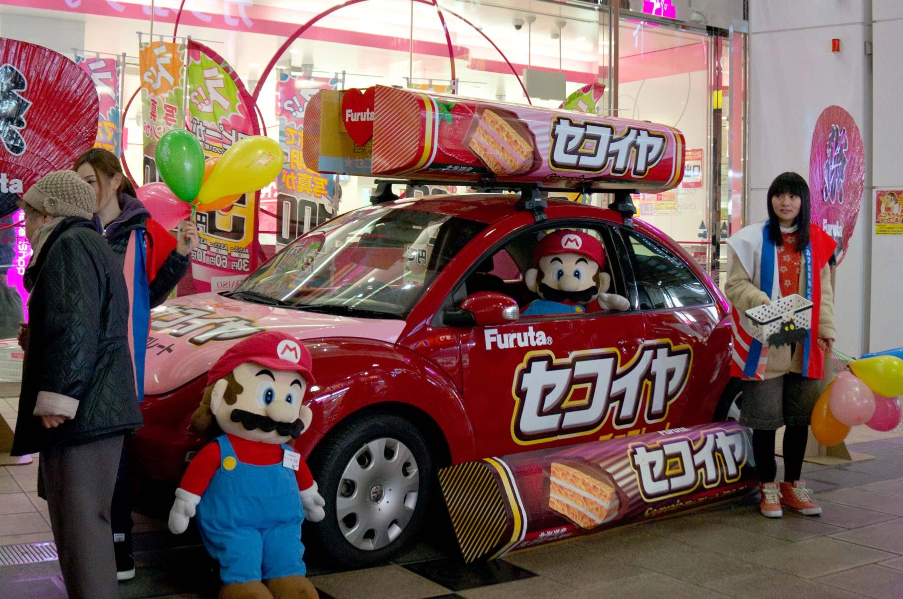 VW Beetle Furuta Werbefahrzeug in Osaka, Japan