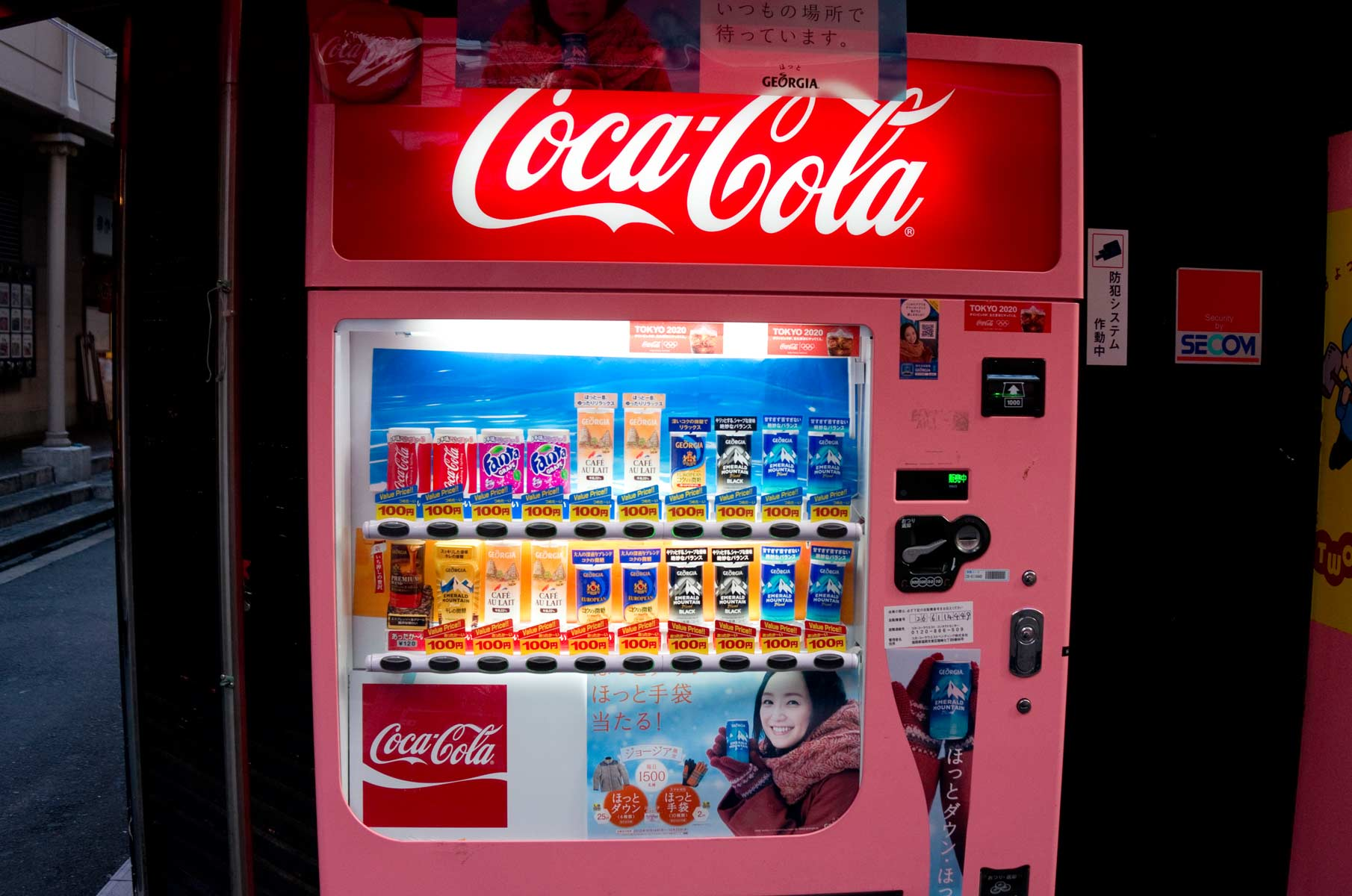 Coca Cola Getränkeautomat in Osaka, Japan