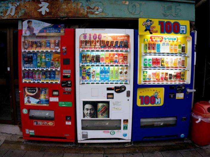 Getränkeautomaten in Japan