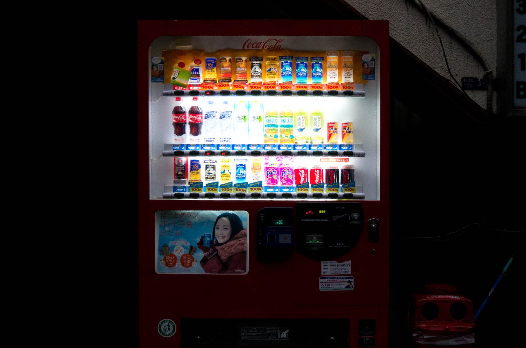 Getränkeautomaten in Osaka, Japan