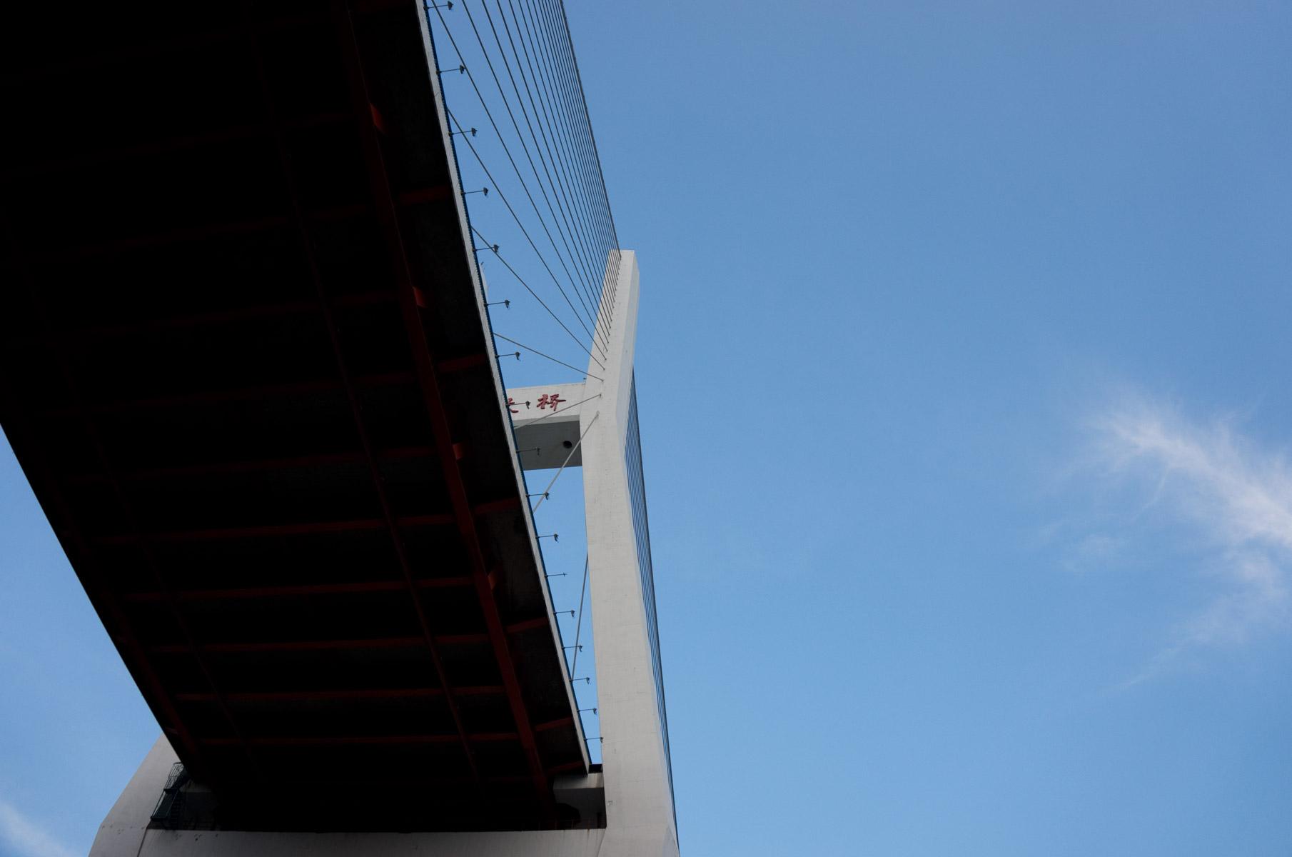 Nanpu Brücke am Tag mit blauem Himmel in Shanghai, China