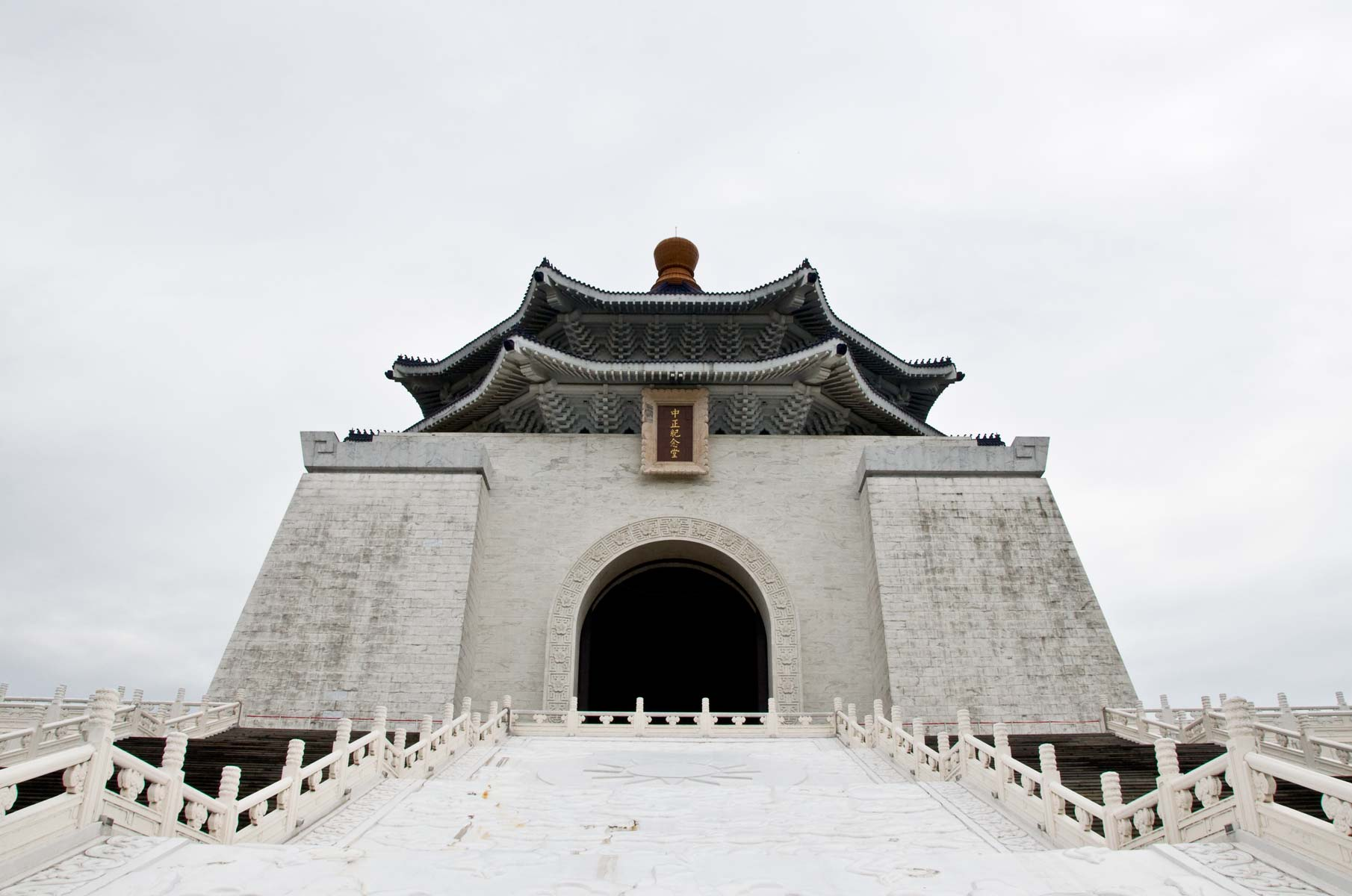 Chiang Kai-Shek Memorial in Taipei