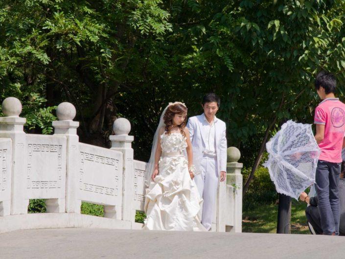 Daning Lingshi Park
