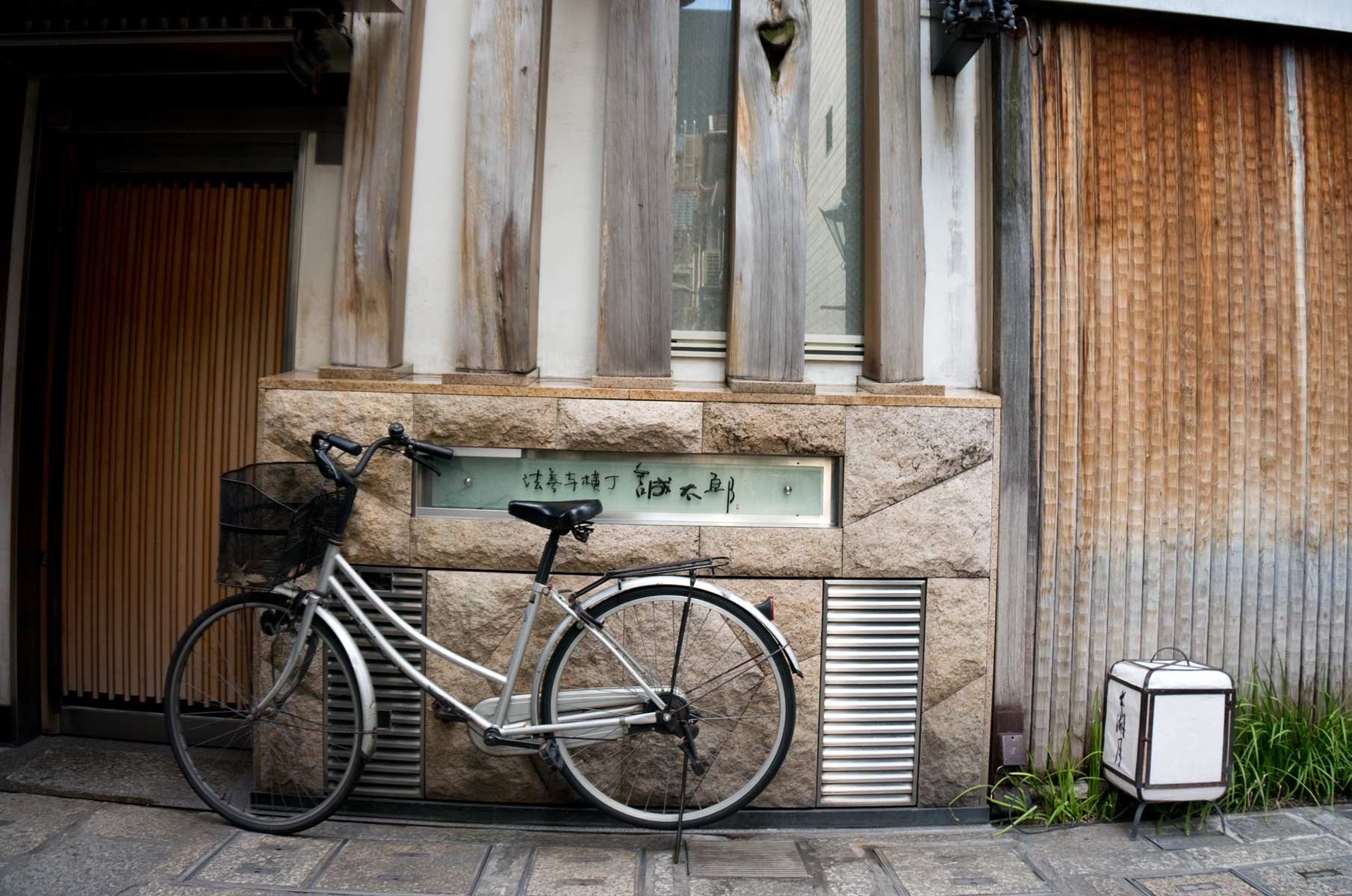 Fahrrad in Osaka, Japan