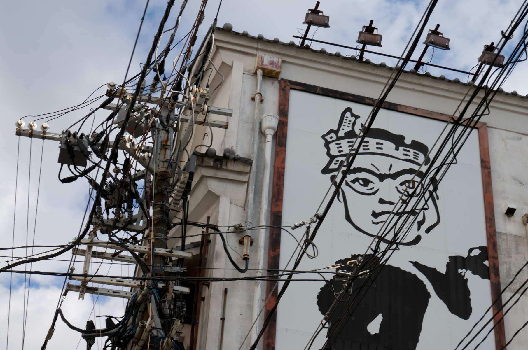 Stromkabel in Osaka, Japan