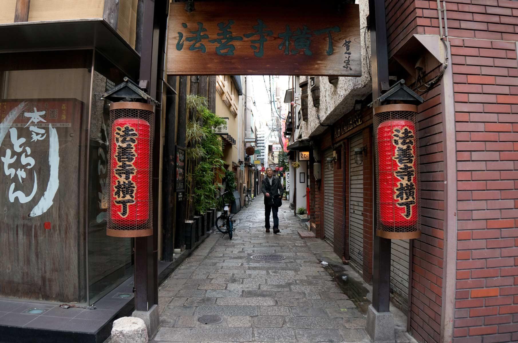 Straßenszene in Dotonbori Osaka, Japan