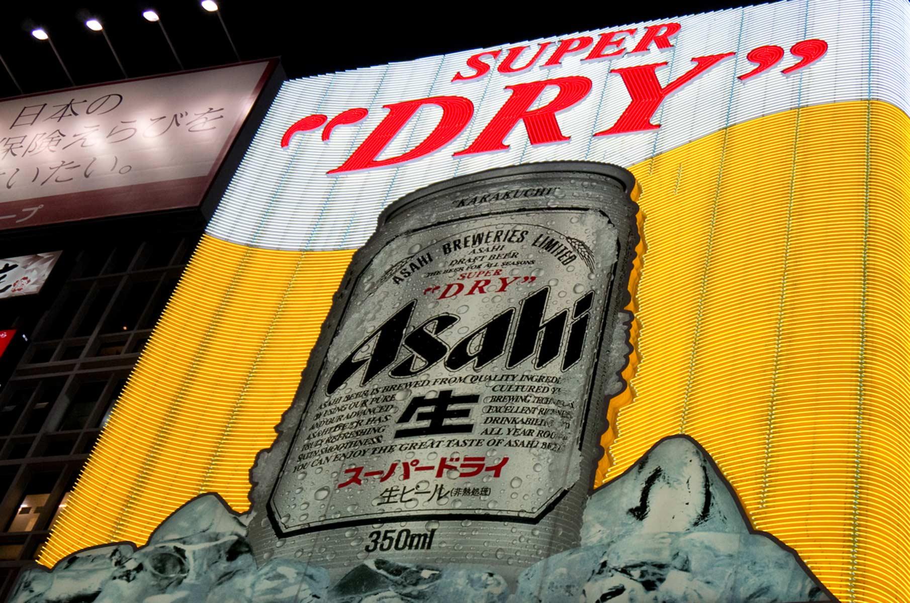 Asahi Werbung in Osaka, Japan