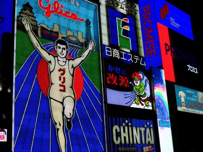 Dotonbori Namba, Osaka
