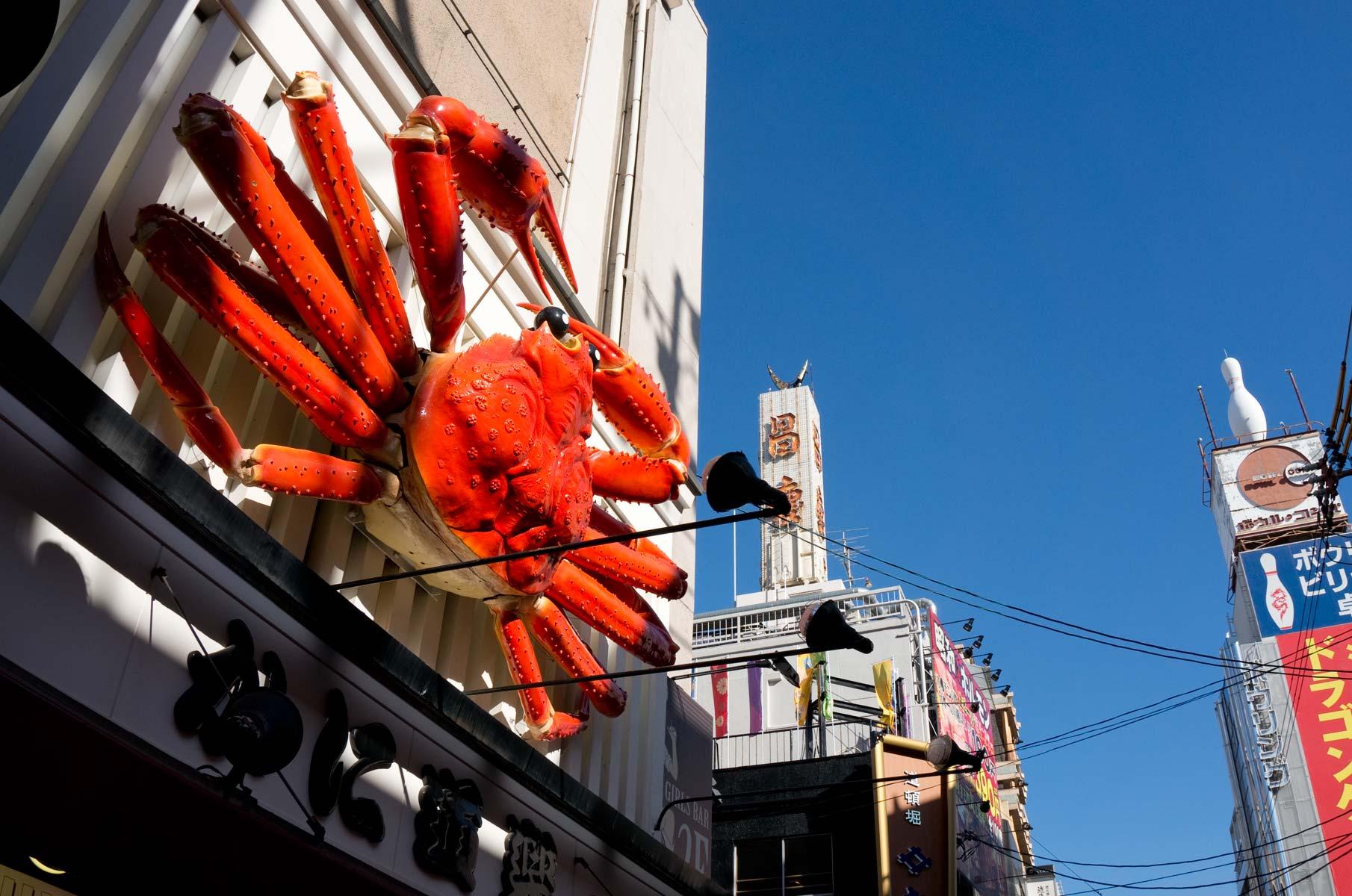 Fisch Restaurant mit Krabbe in Dotonbori Osaka, Japan
