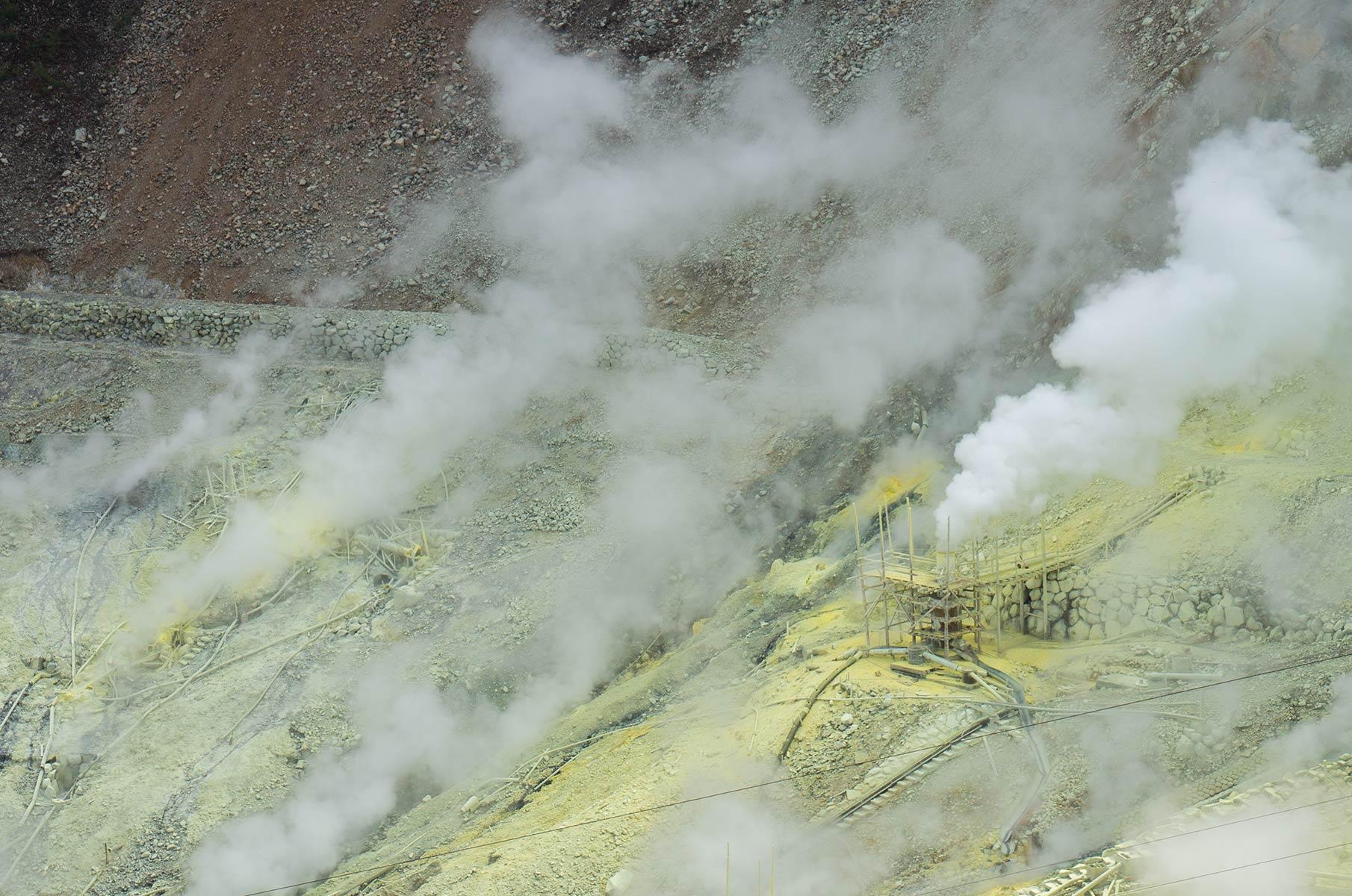 Vulkanisches Tal Ōwakudani in Hakone Gora, Japan