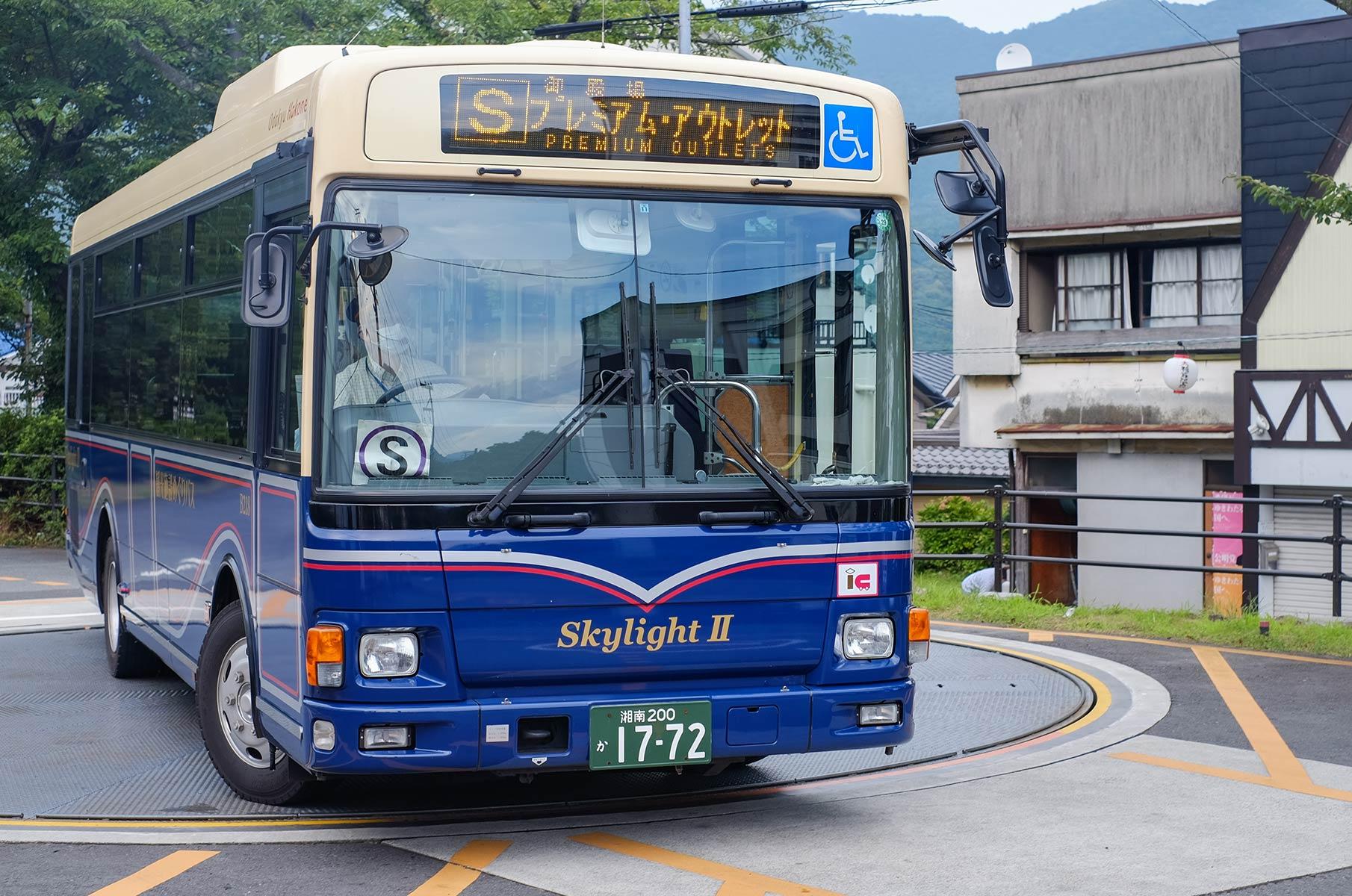 Automatische Buswendestelle in Hakone Gora, Japan