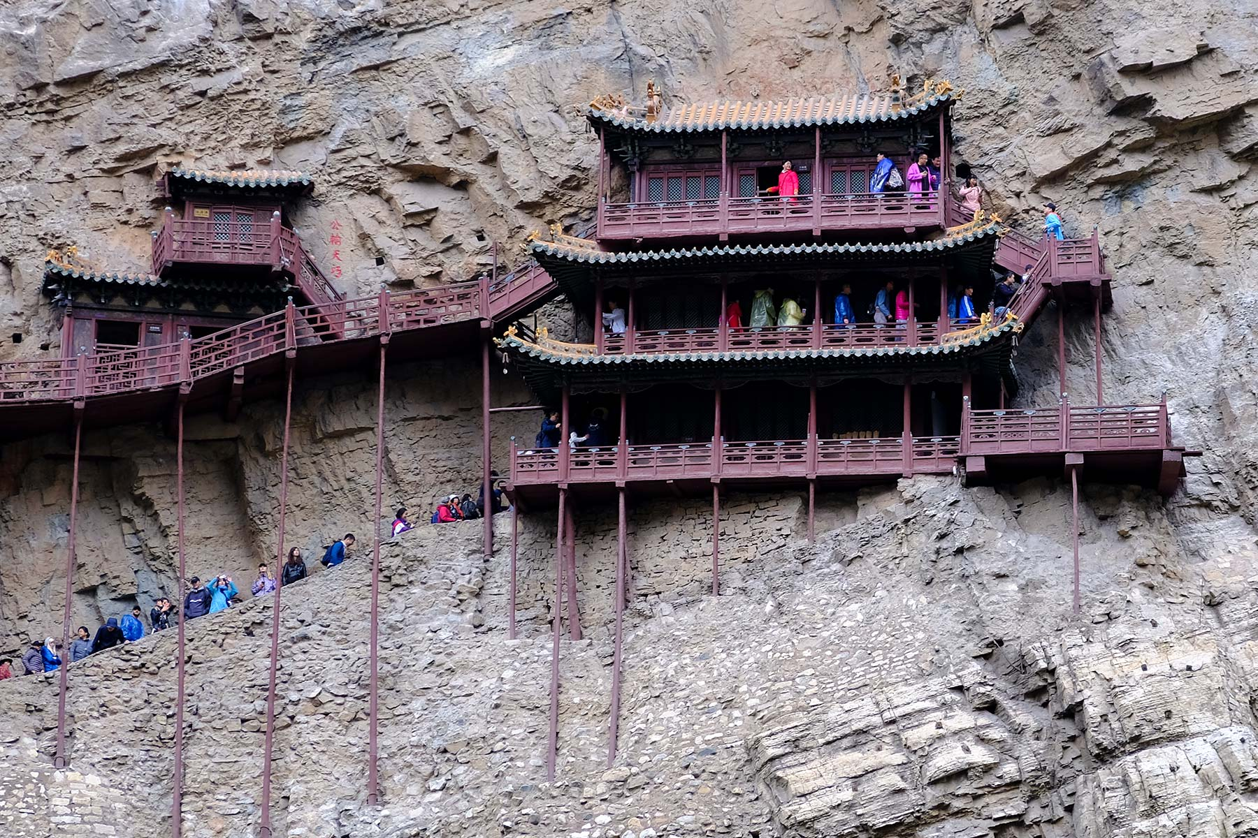 YHanging Temple, Xuankong Temple in Datong, China