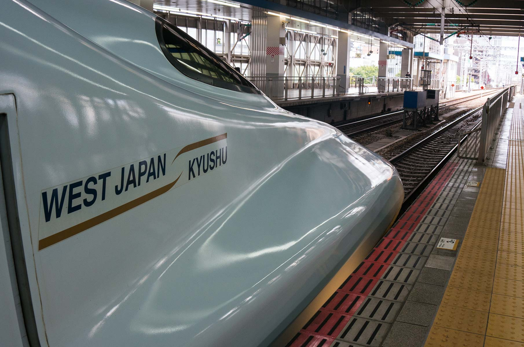 West Japan Kyushu Shinkansen in Hiroshima, Japan