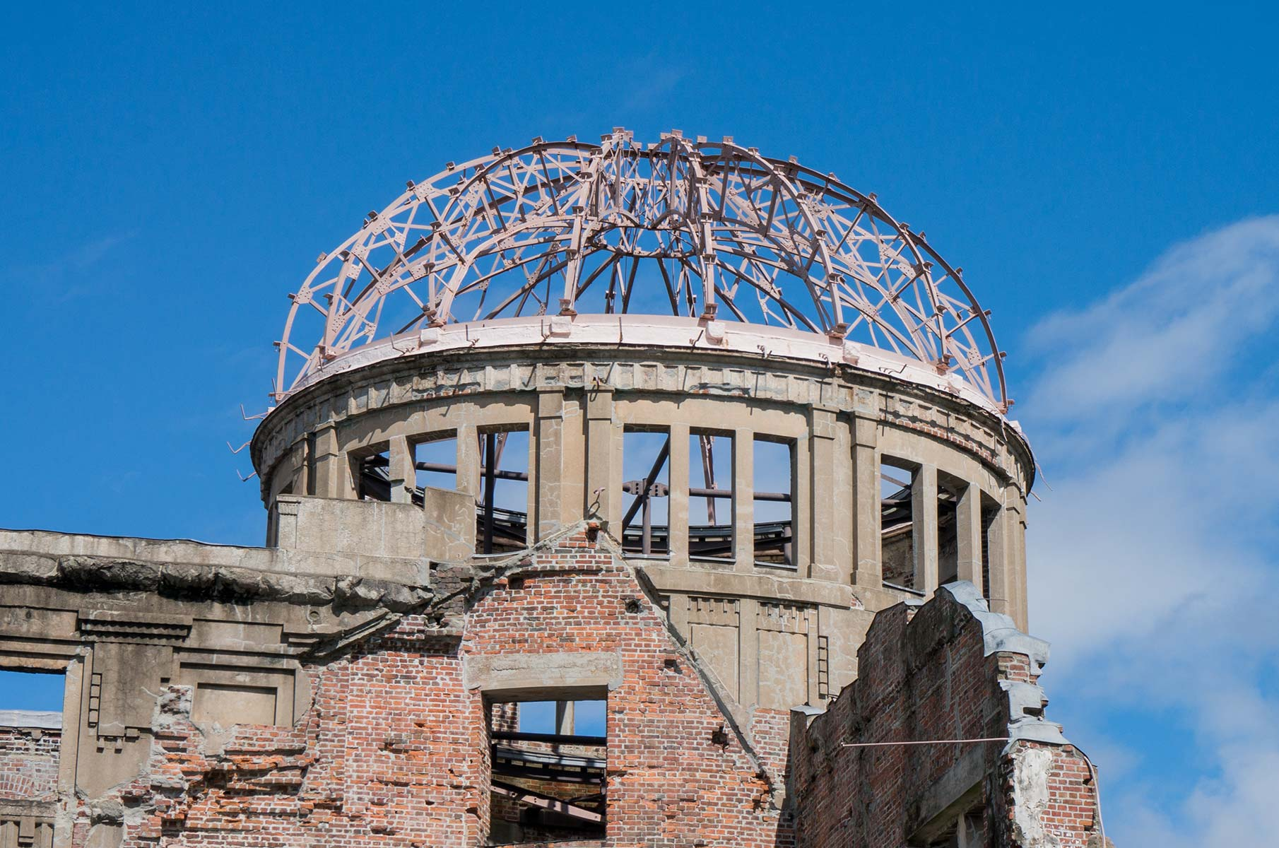 Friedensdenkmal A-Bomb Dom in Hiroshima, Japan