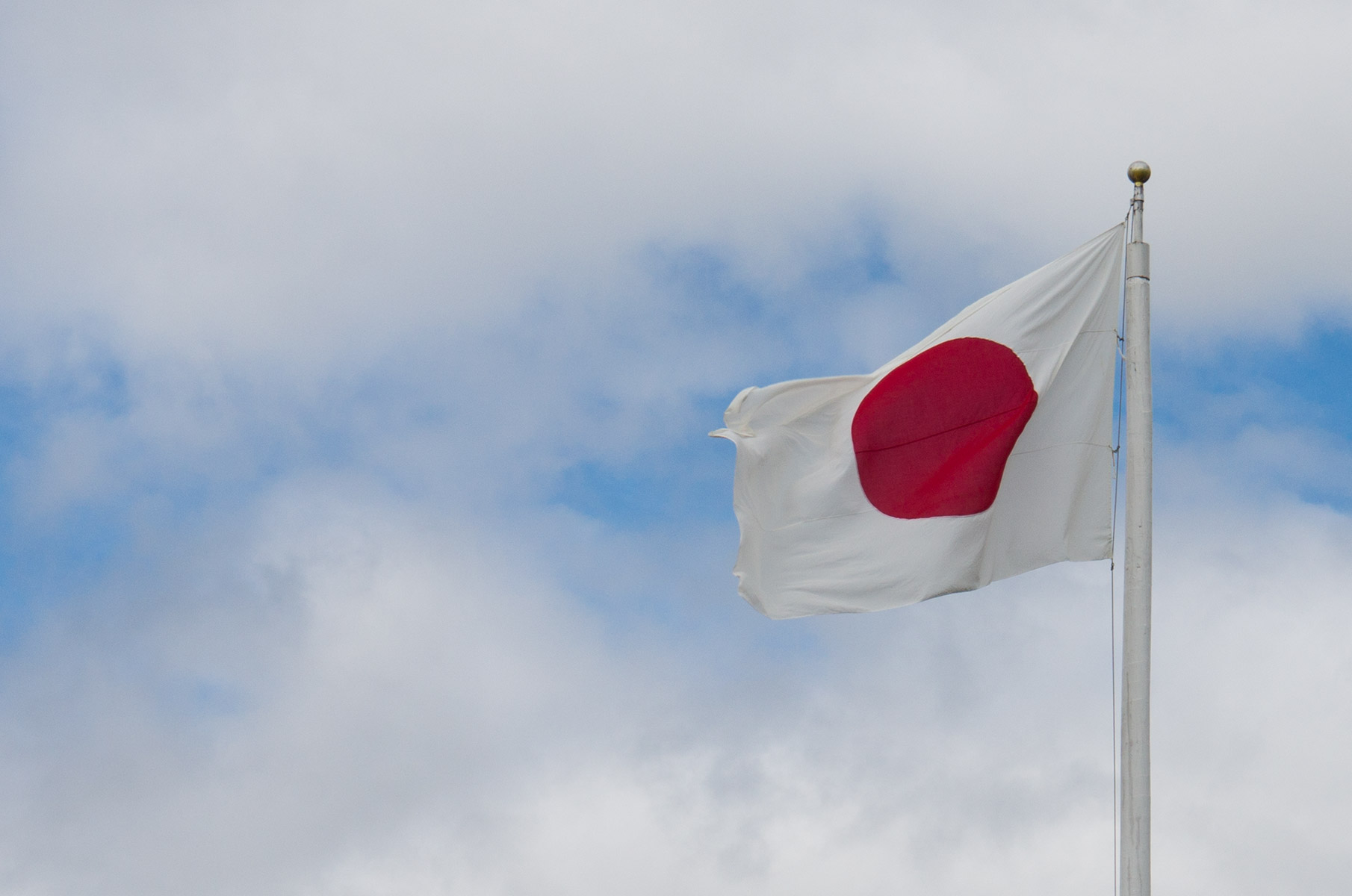 Japanische Flagge in Hiroshima, Japan