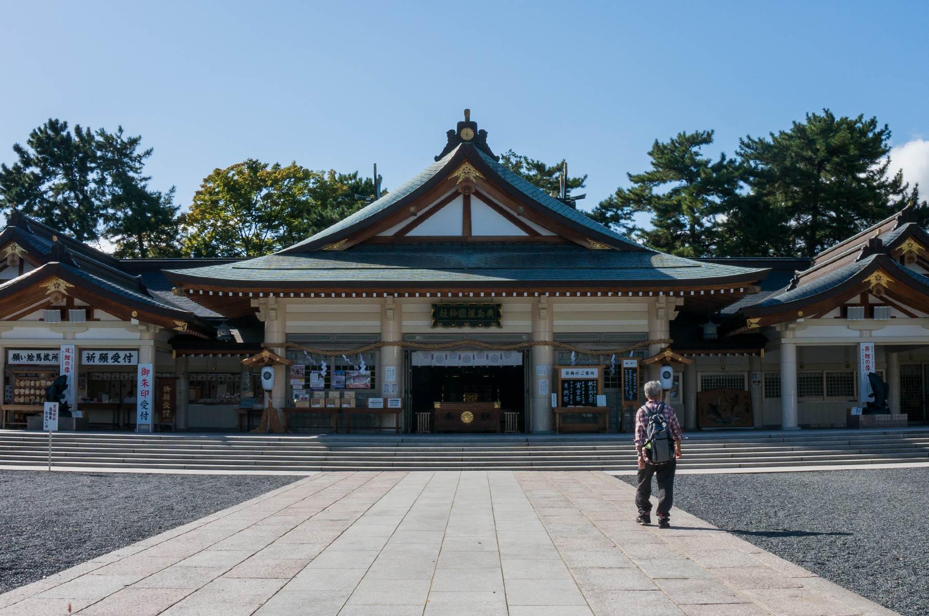 Hiroshima Gokoku Schrein in Japan