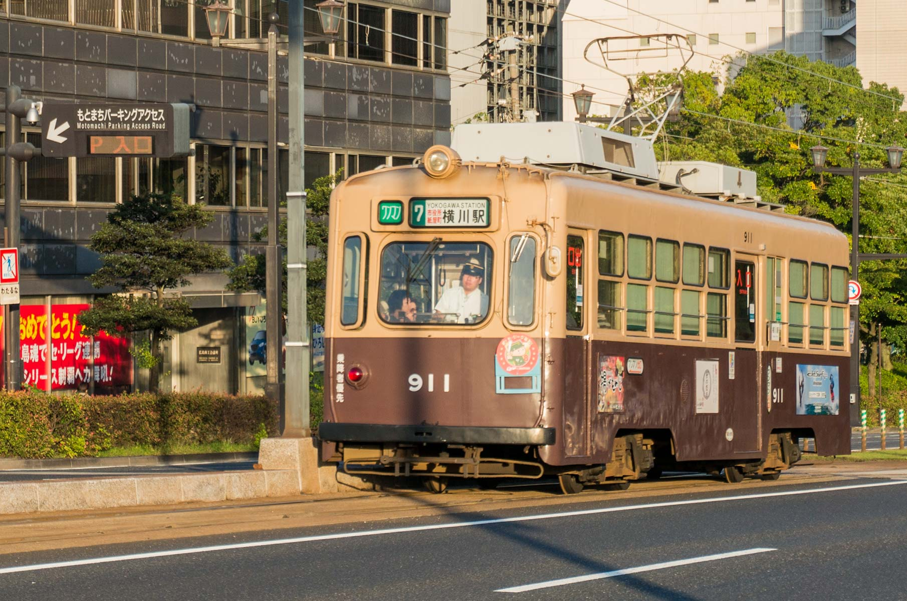Tram in Hiroshima, Japan