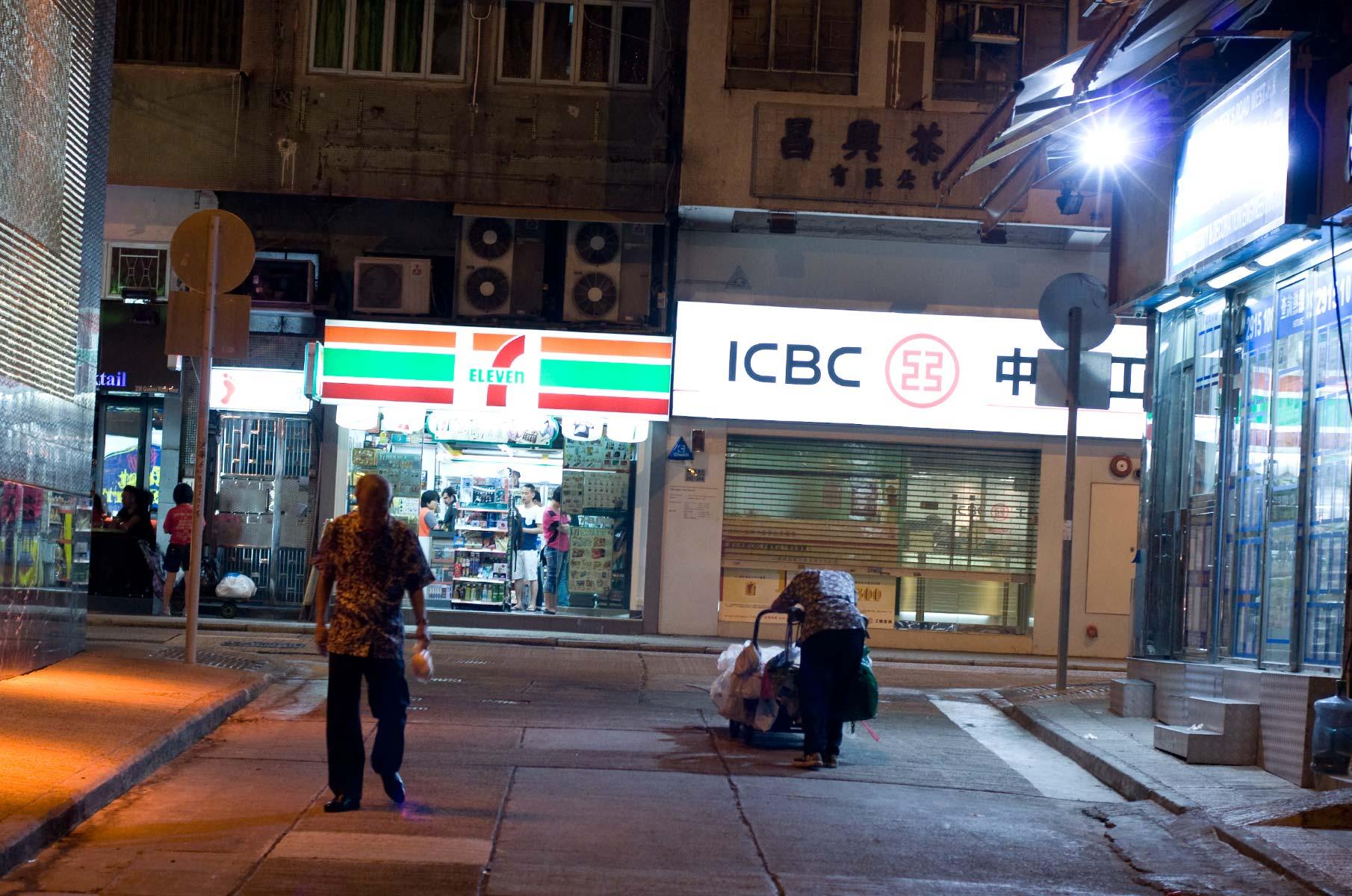 7eleven auf Hongkong Island bei Nacht