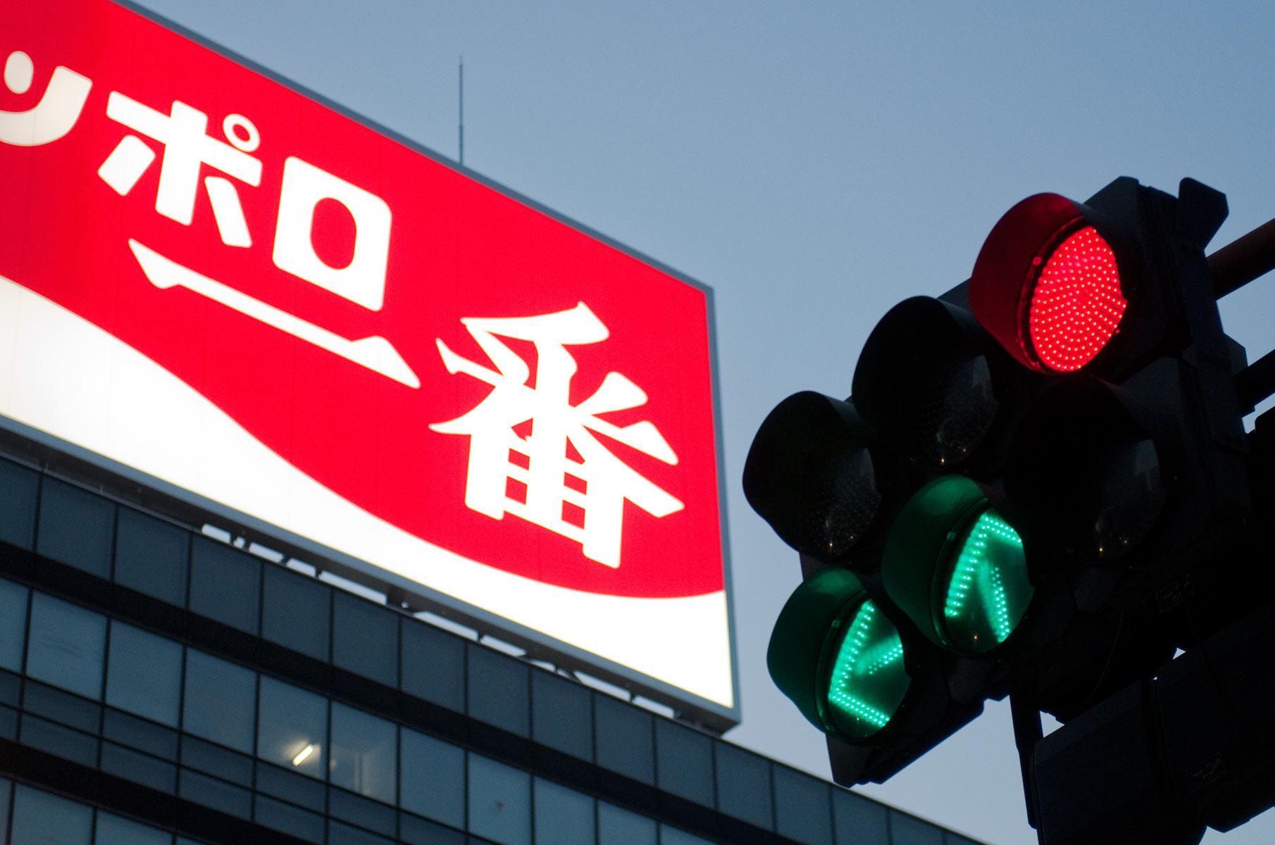 Leuchtreklame und Ampel in Tokyo, Japan