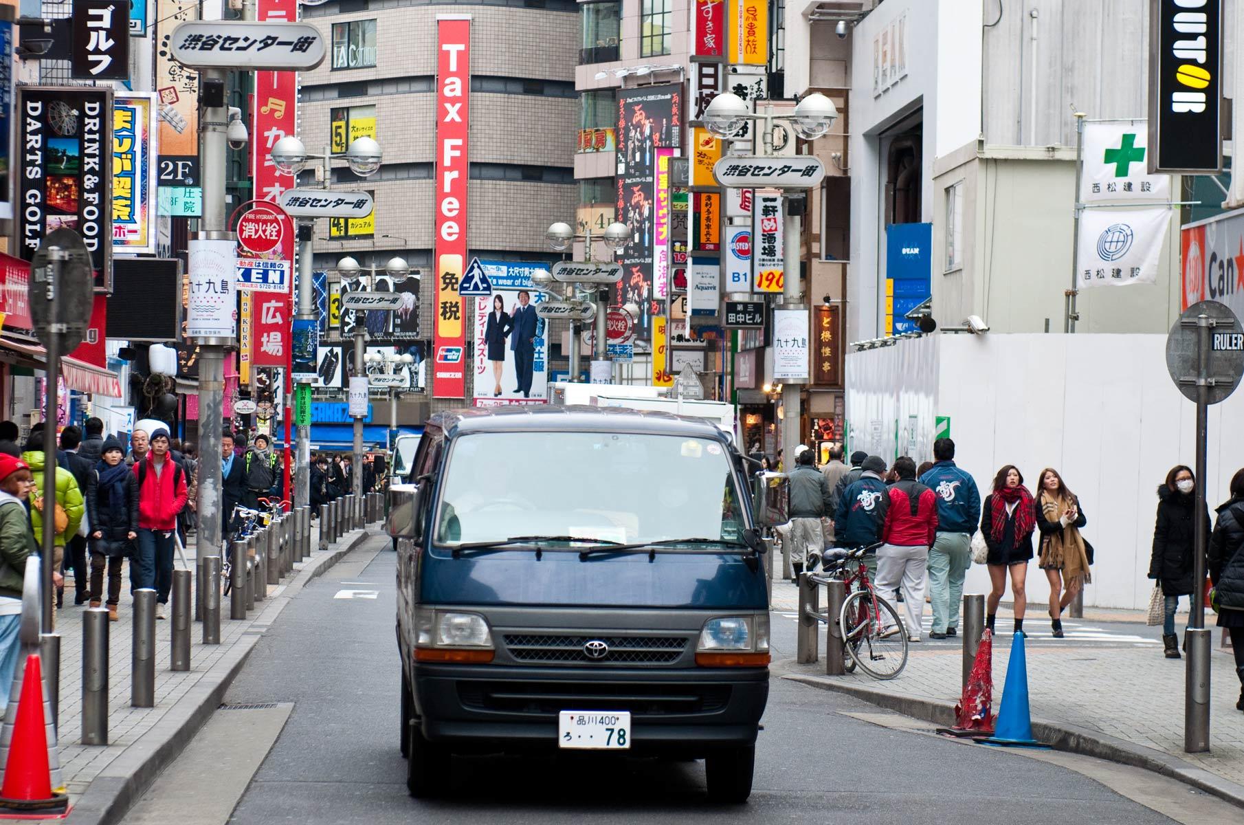 Akasaka Viertel in Tokyo, Japan