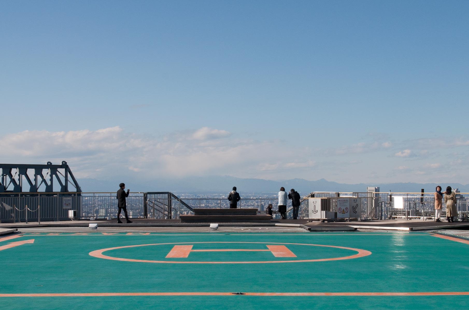 Tokyo City View Observation Deck, Japan