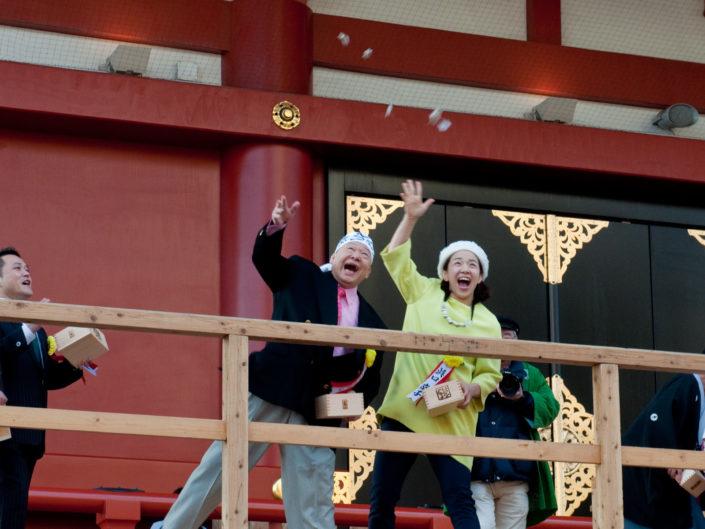 Setsubun Festival am Sensoji Tempel