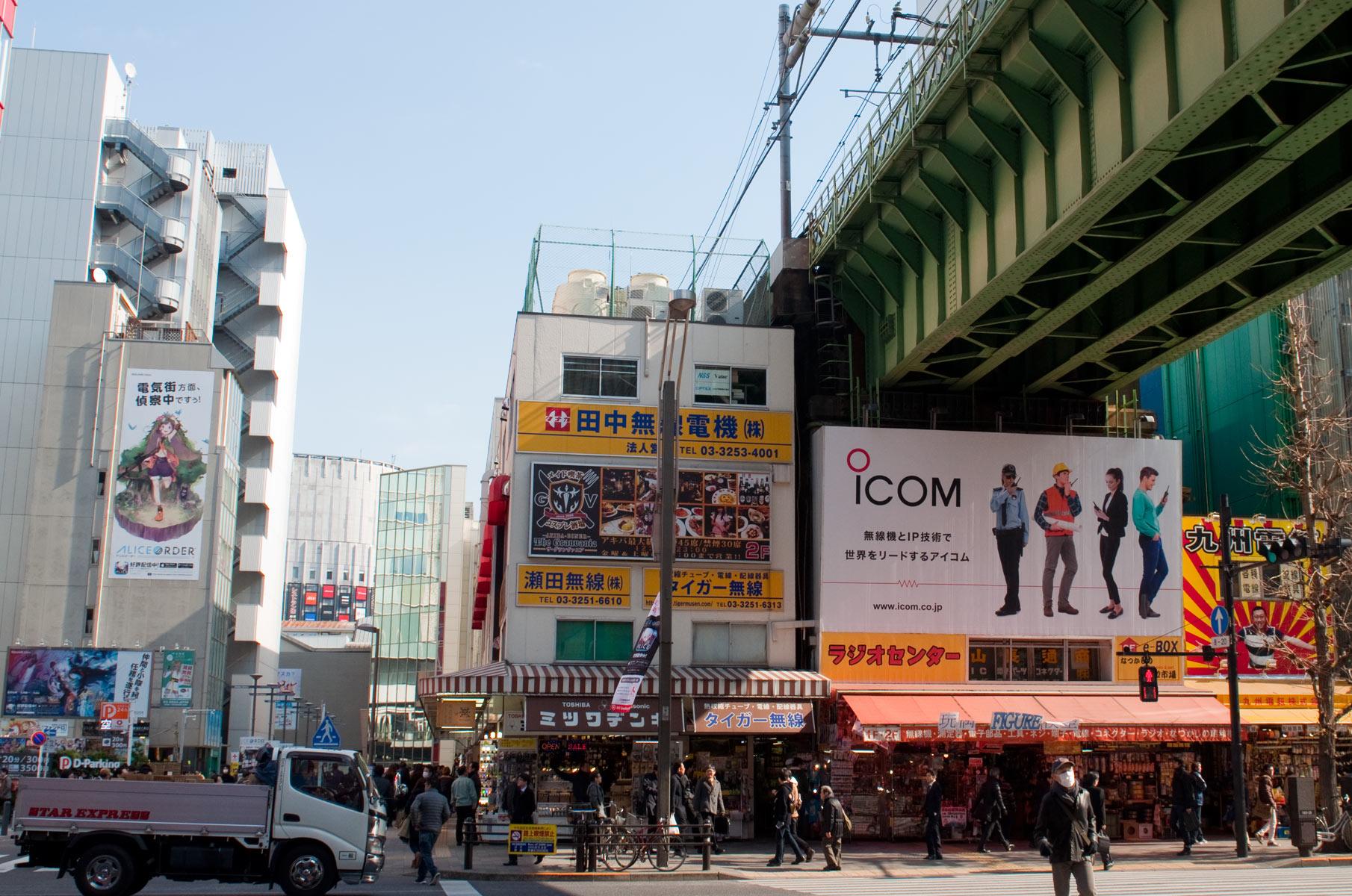 Akihabara Viertel in Tokyo, Japan