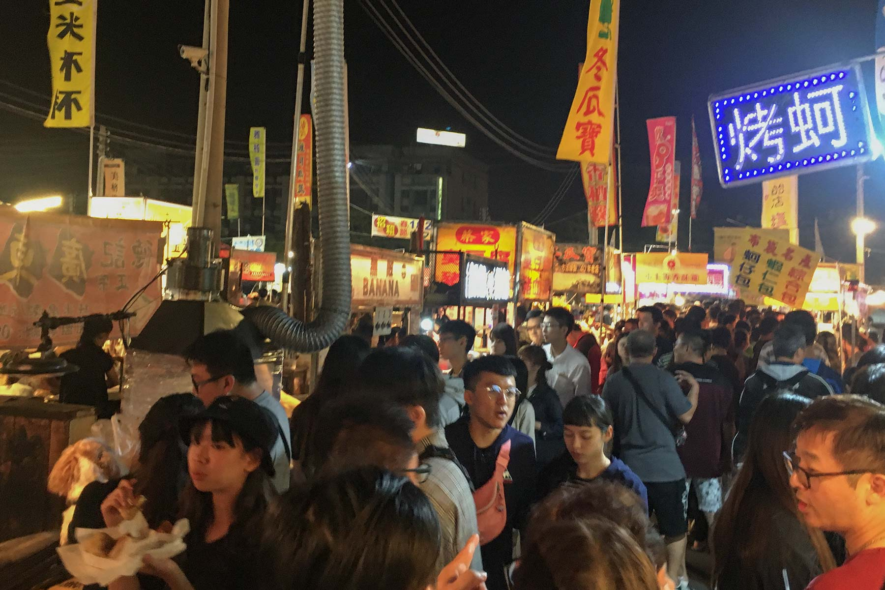 Dadong Nachtmarkt in Tainan