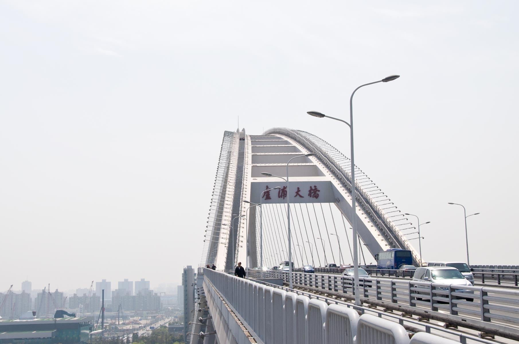 Auf der Nanpu Brücke in Shanghai - Blick von Puxi nach Pudong