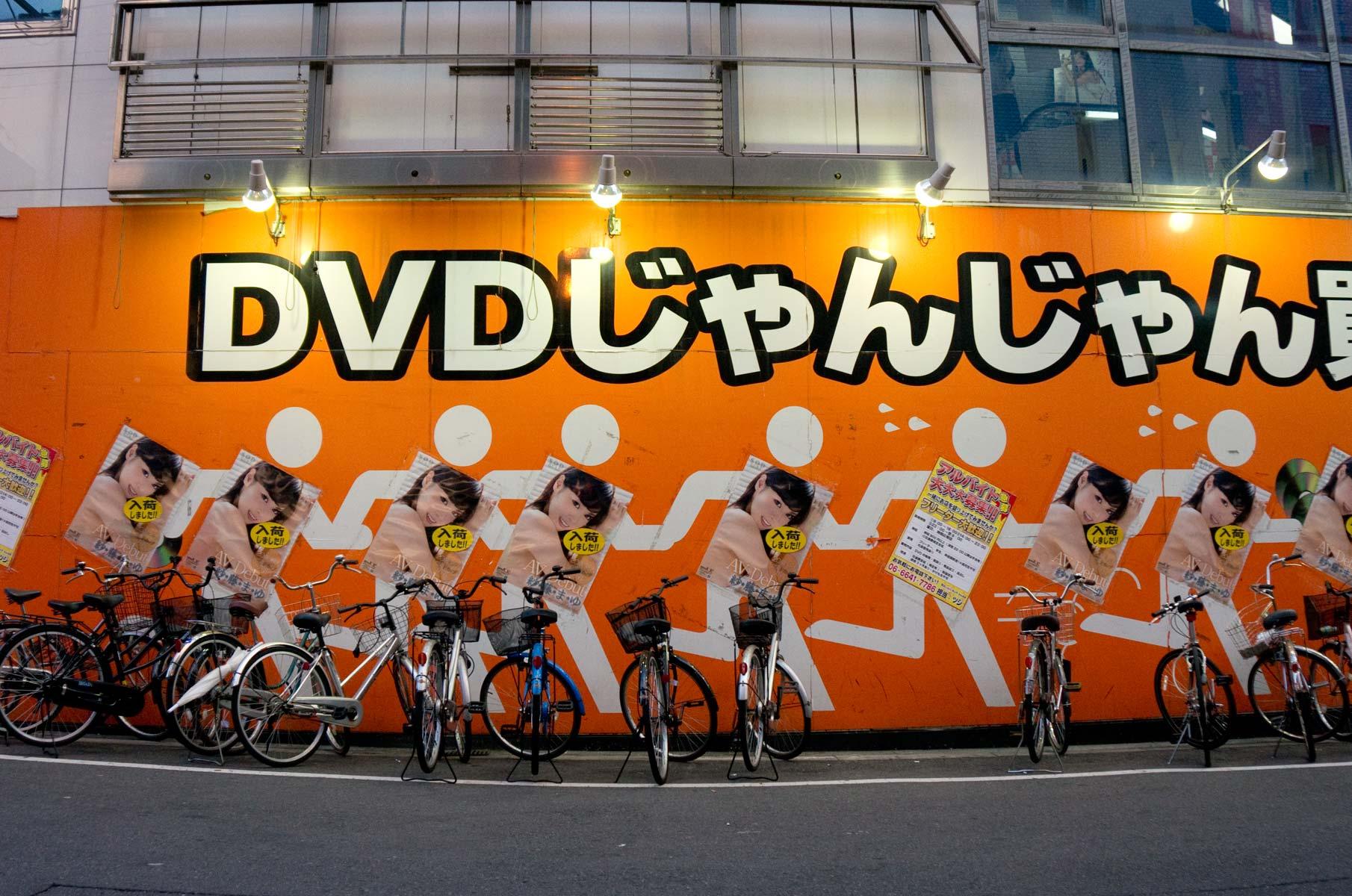 Amüsierviertel Nipponbashi in Osaka, Japan
