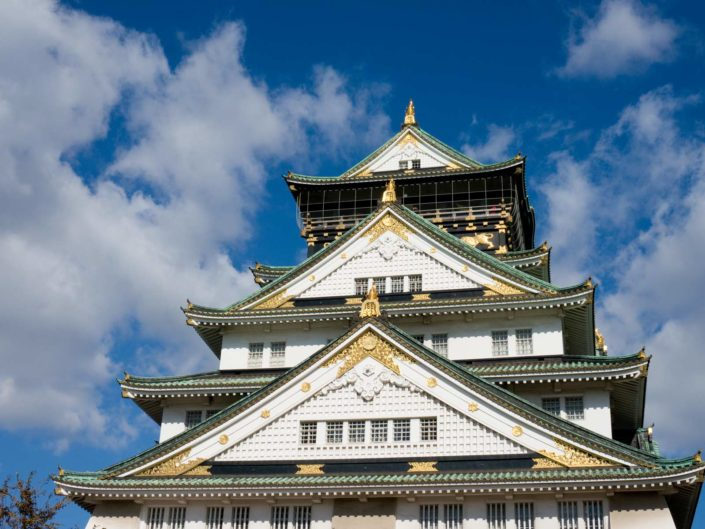Osaka Castle & Castle Park