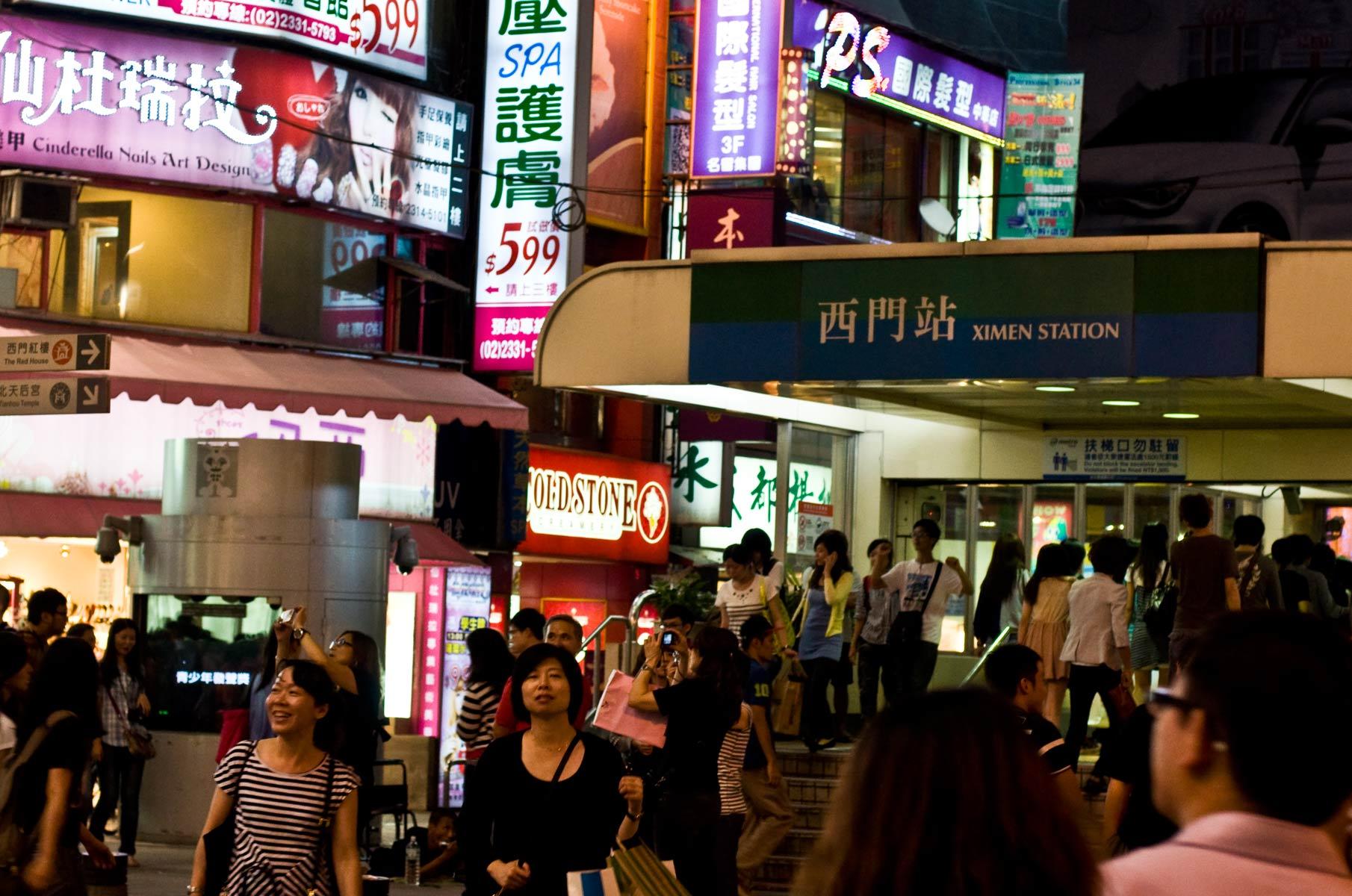 Ximending Nachtleben in Taipei, Taiwan