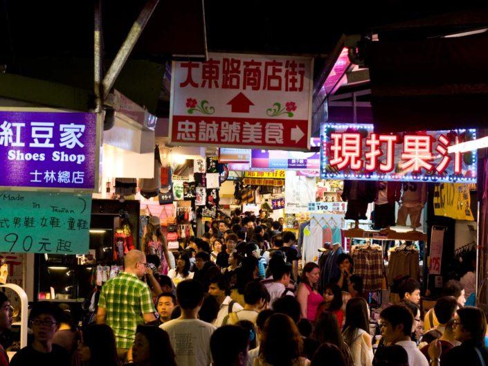 Shilin Nachtmarkt in Taipei