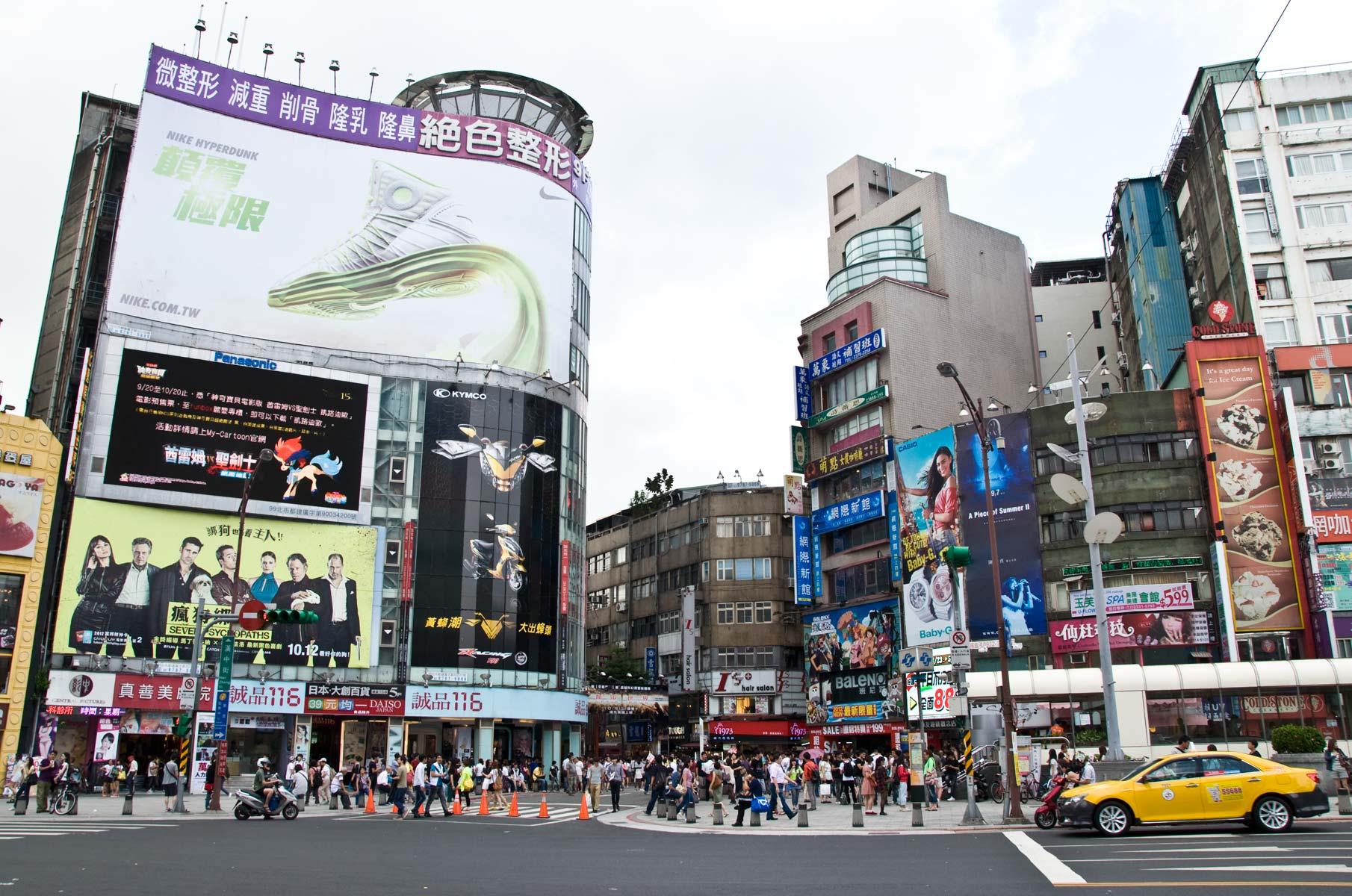 Vergnügungsviertel Ximending in Taipei, Taiwan
