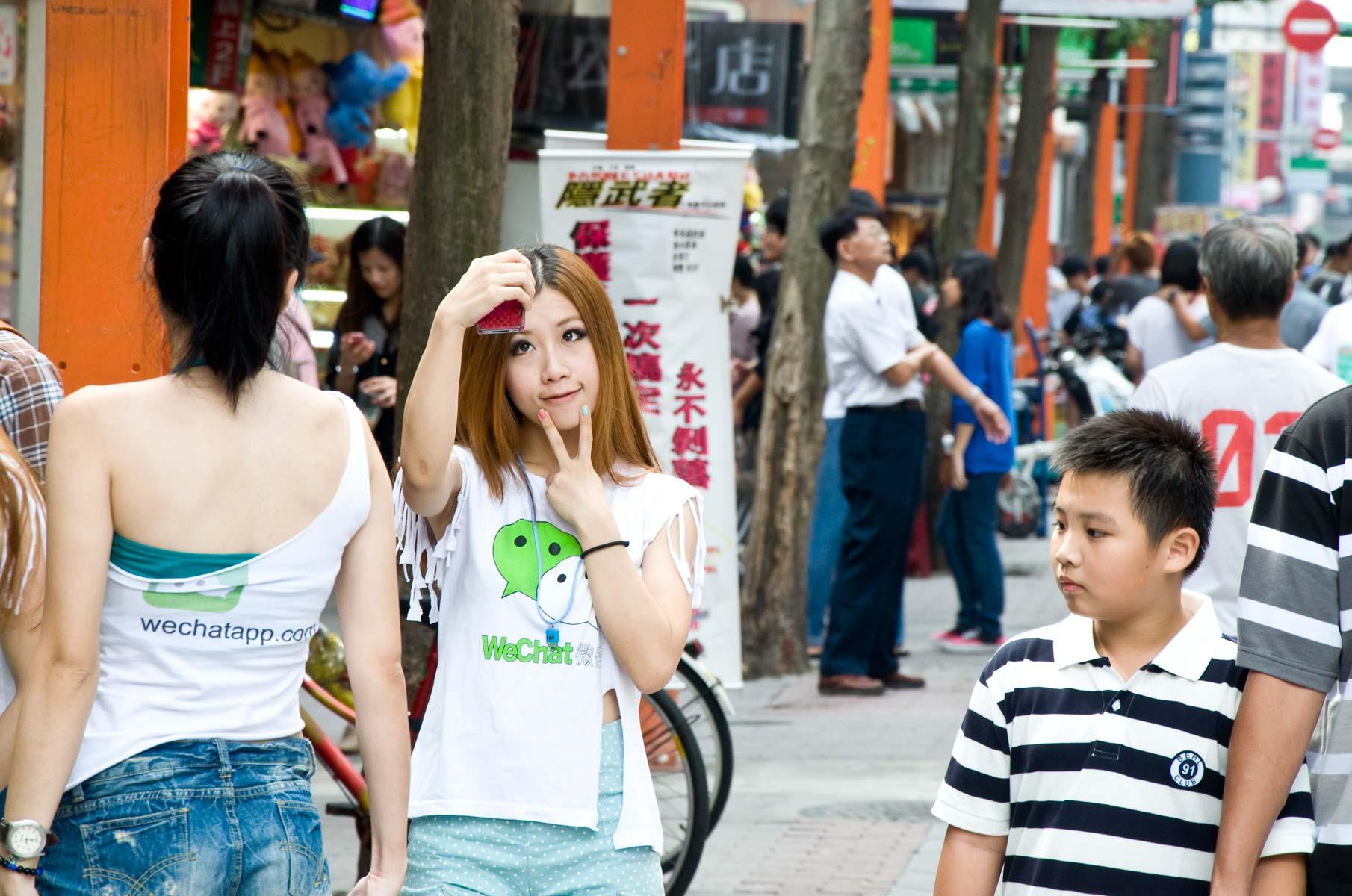 WeChat Promotion im Vergnügungsviertel Ximending in Taipei, Taiwan
