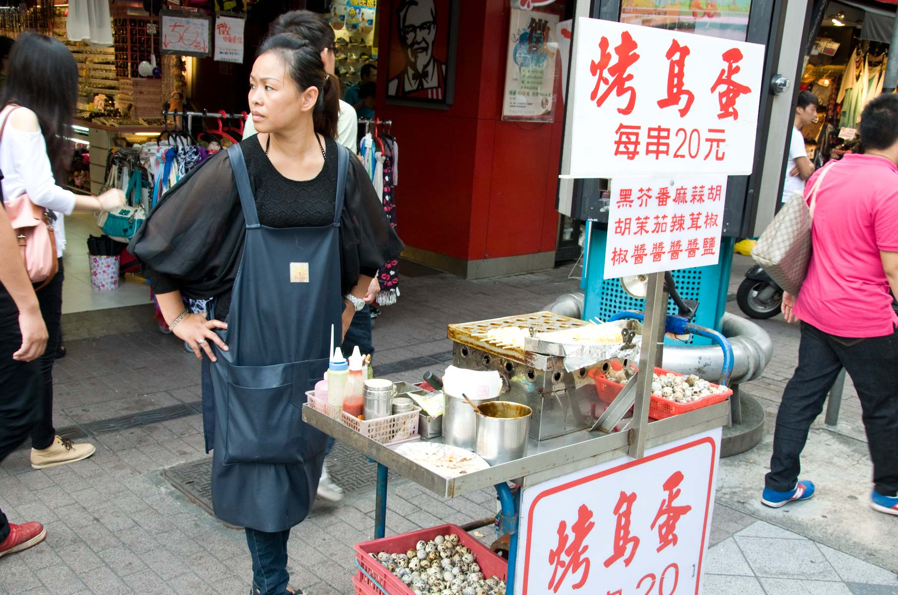 Street Food im Vergnügungsviertel Ximending in Taipei, Taiwan